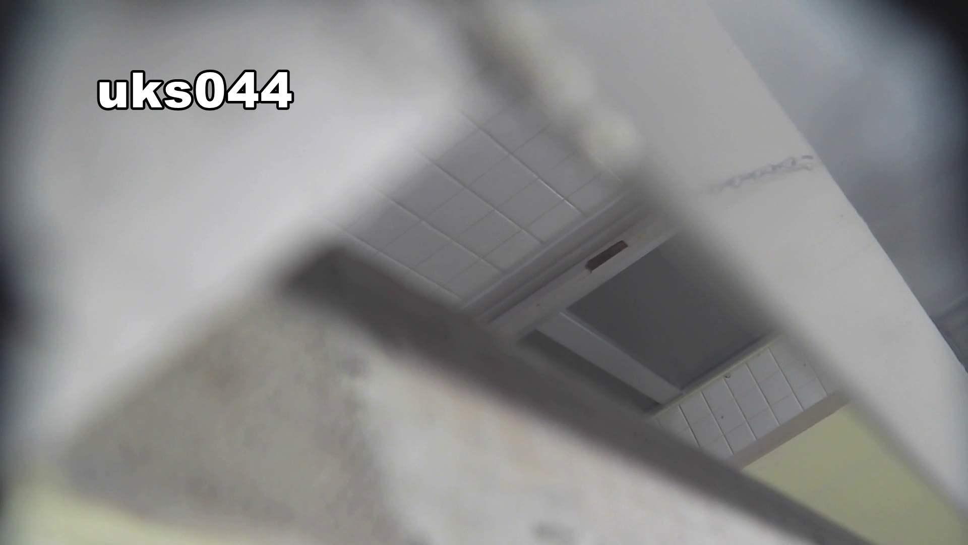【美しき個室な世界】 vol.044 8倍くらいケツ毛バーガー 高画質  108枚 48