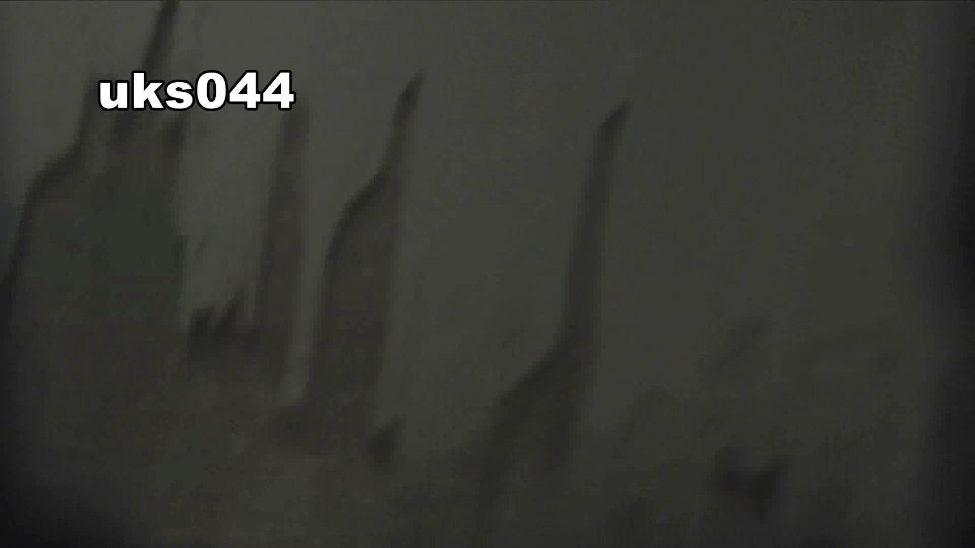 【美しき個室な世界】 vol.044 8倍くらいケツ毛バーガー 高画質  108枚 51