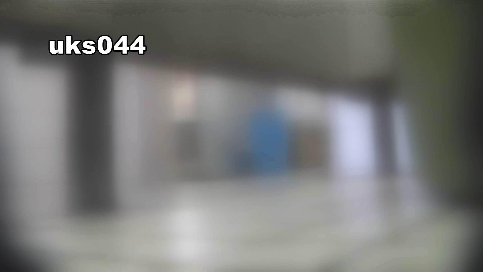 【美しき個室な世界】 vol.044 8倍くらいケツ毛バーガー 高画質 | 洗面所のぞき  108枚 61