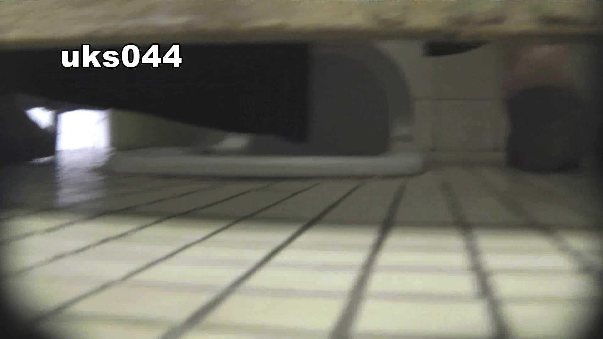 【美しき個室な世界】 vol.044 8倍くらいケツ毛バーガー 高画質 | 洗面所のぞき  108枚 64