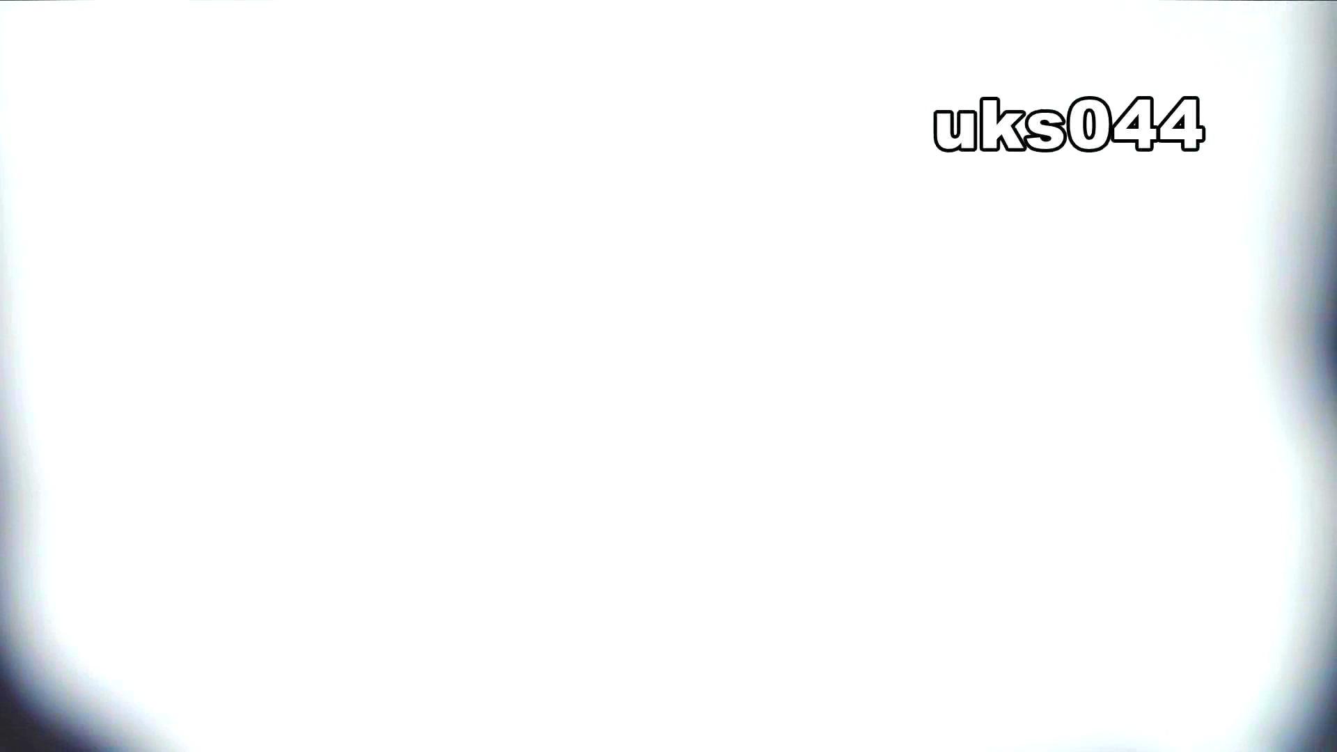 【美しき個室な世界】 vol.044 8倍くらいケツ毛バーガー 高評価 オマンコ動画キャプチャ 108枚 89