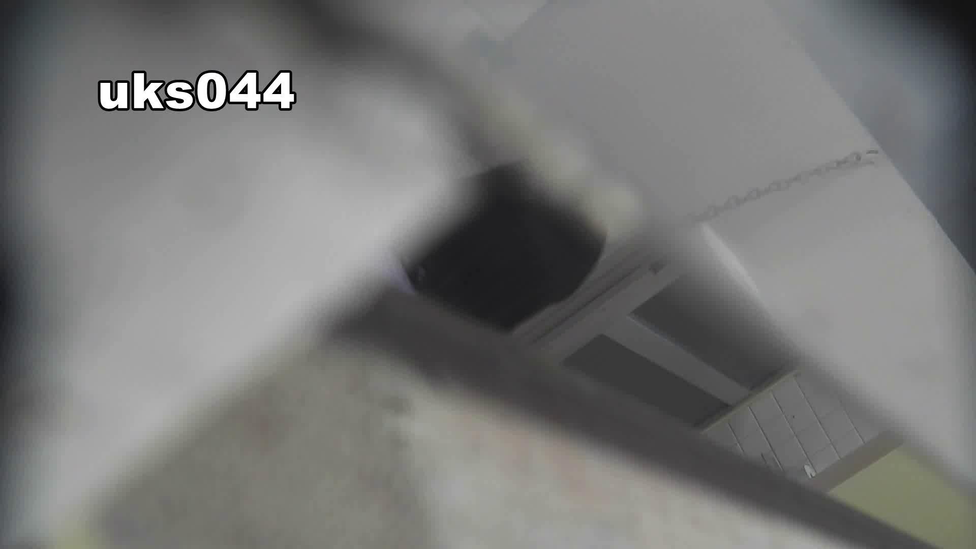 【美しき個室な世界】 vol.044 8倍くらいケツ毛バーガー 高画質 | 洗面所のぞき  108枚 97