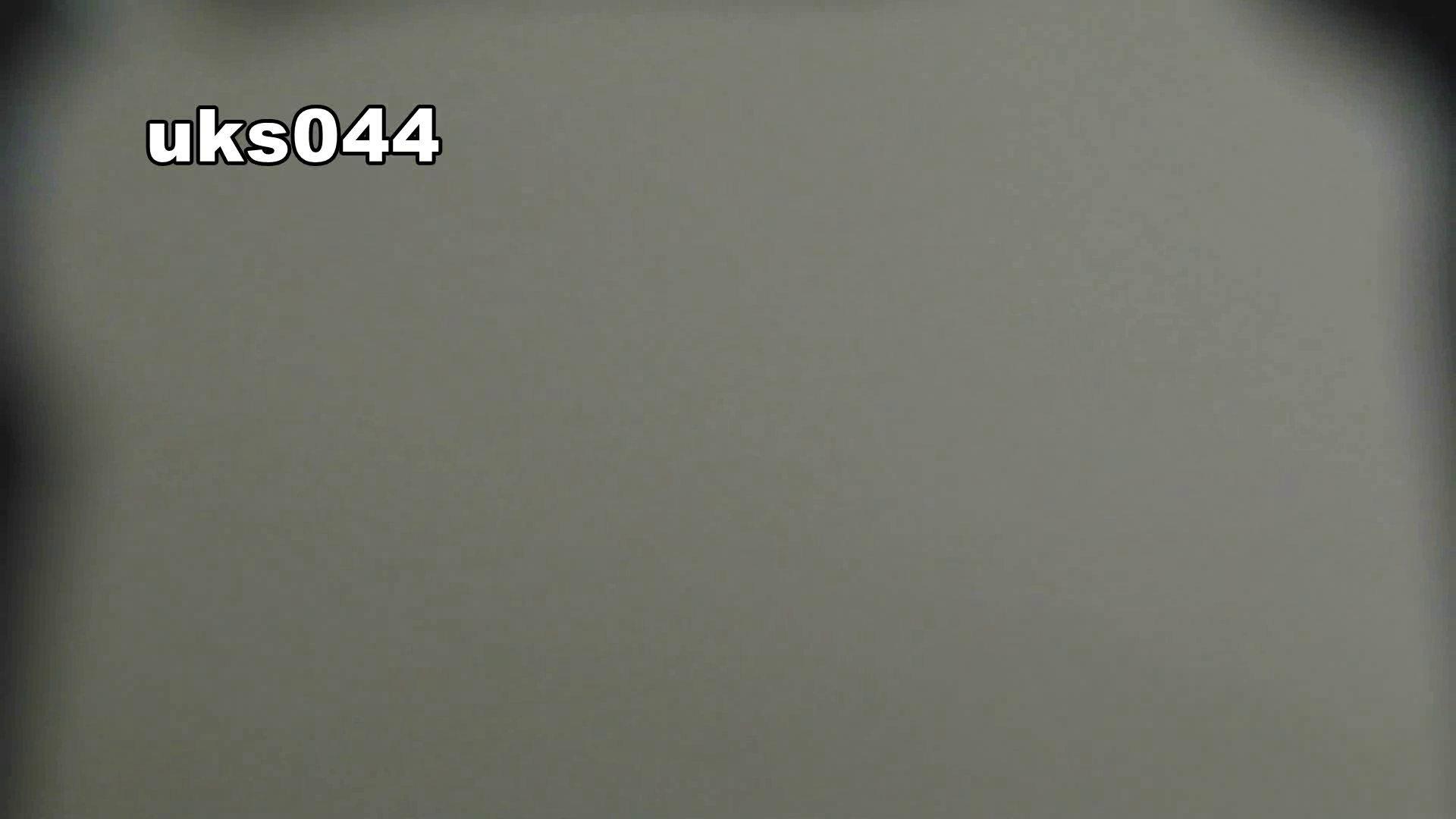 【美しき個室な世界】 vol.044 8倍くらいケツ毛バーガー 高画質  108枚 99