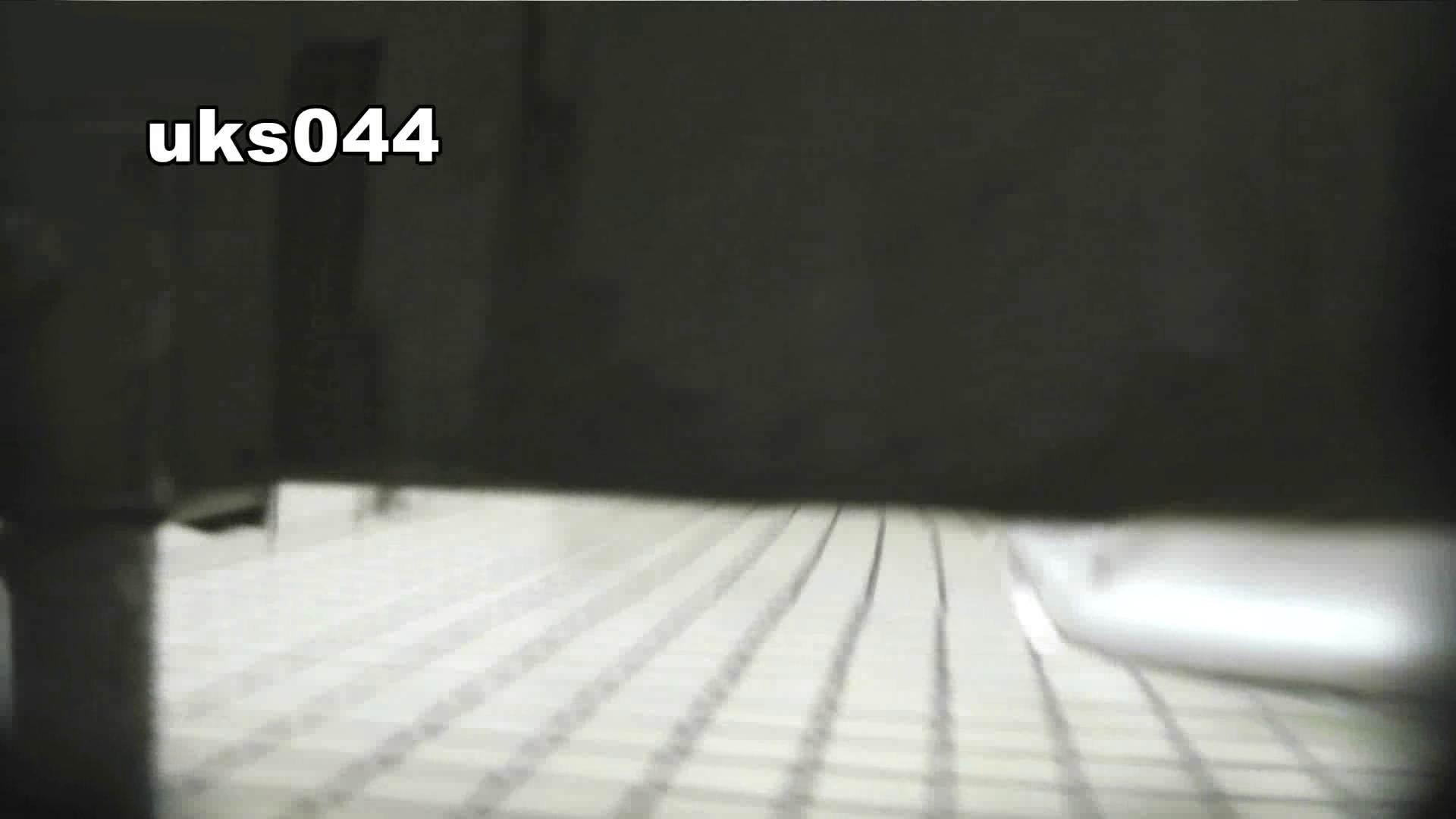 【美しき個室な世界】 vol.044 8倍くらいケツ毛バーガー 高画質 | 洗面所のぞき  108枚 100