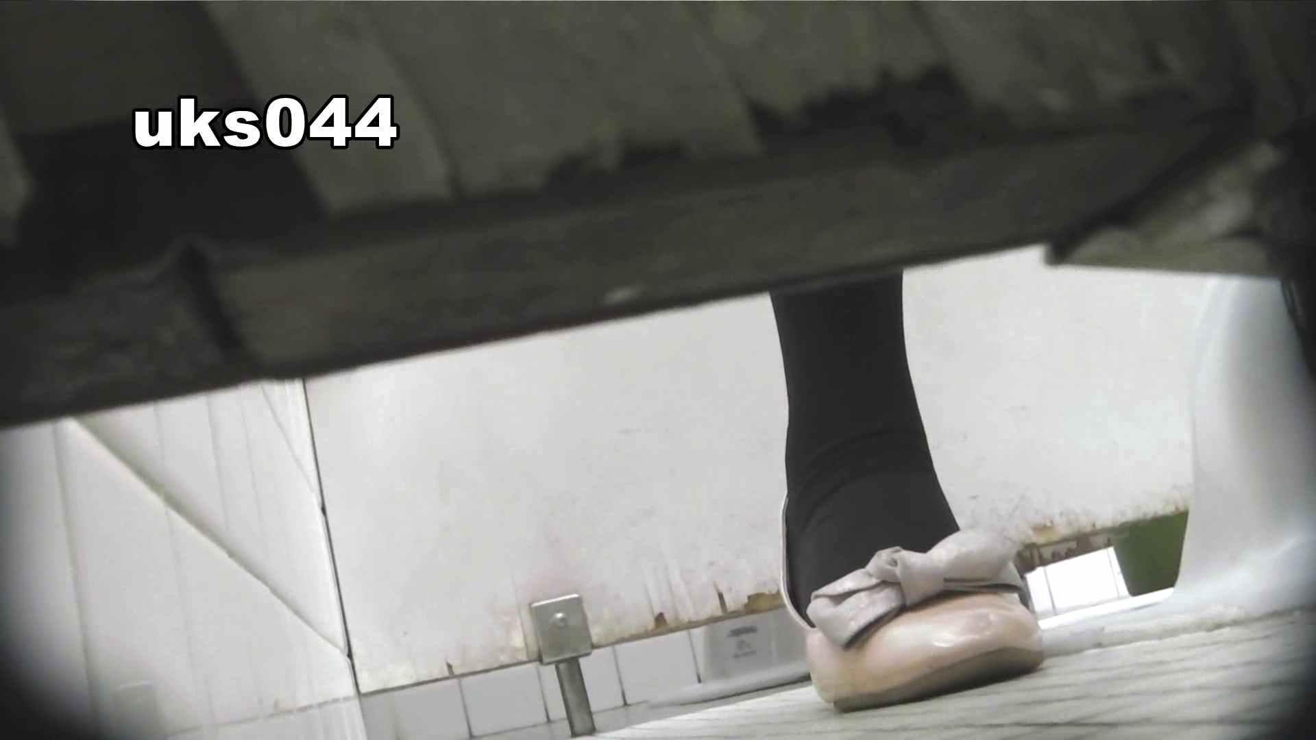 【美しき個室な世界】 vol.044 8倍くらいケツ毛バーガー 高評価 オマンコ動画キャプチャ 108枚 101