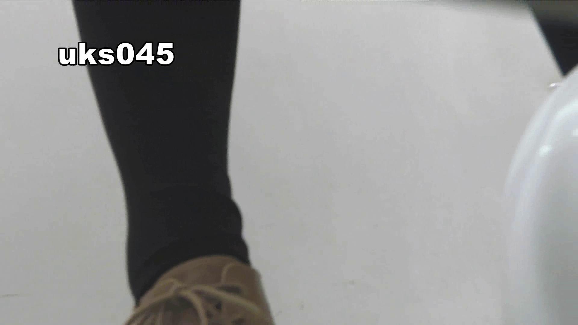 【美しき個室な世界】vol.045 みんなモリモリ 高画質  84枚 15