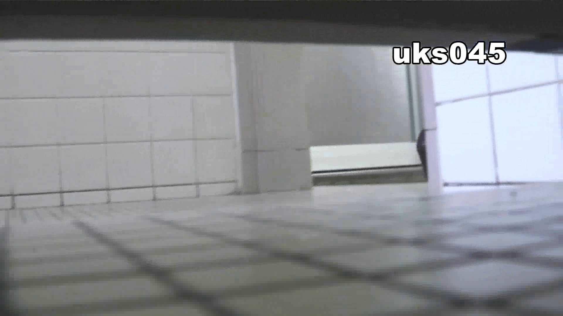 【美しき個室な世界】vol.045 みんなモリモリ 高画質 | 洗面所のぞき  84枚 34