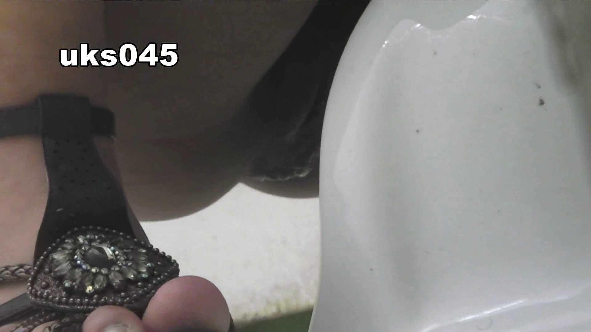 【美しき個室な世界】vol.045 みんなモリモリ 高画質 | 洗面所のぞき  84枚 46