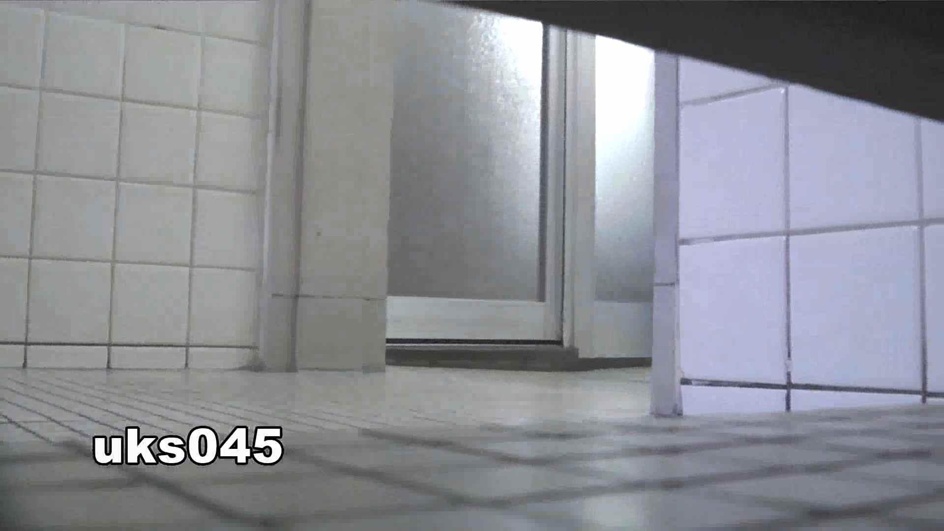 【美しき個室な世界】vol.045 みんなモリモリ 高評価 えろ無修正画像 84枚 53