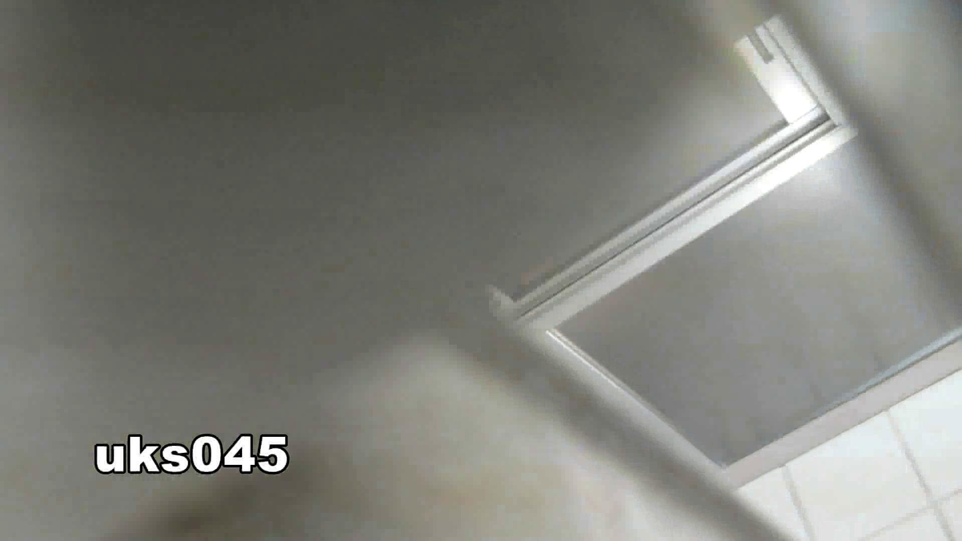 【美しき個室な世界】vol.045 みんなモリモリ 高画質  84枚 54