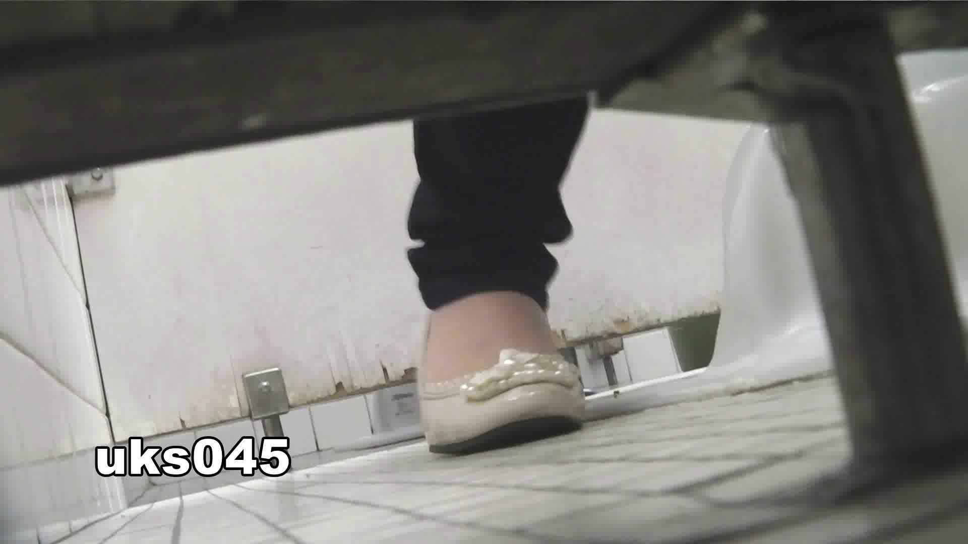 【美しき個室な世界】vol.045 みんなモリモリ 高画質  84枚 57