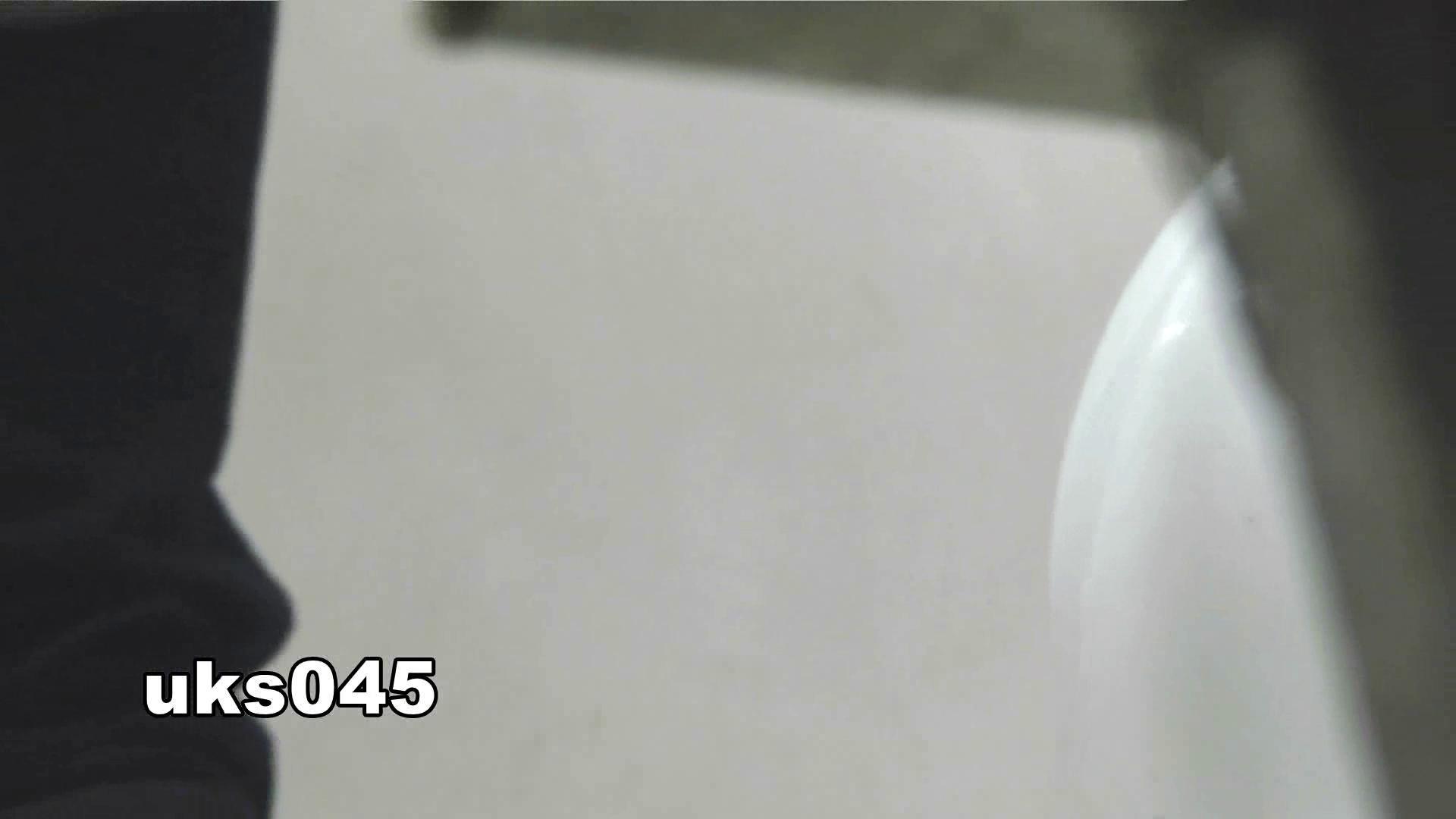 【美しき個室な世界】vol.045 みんなモリモリ 高評価 えろ無修正画像 84枚 59