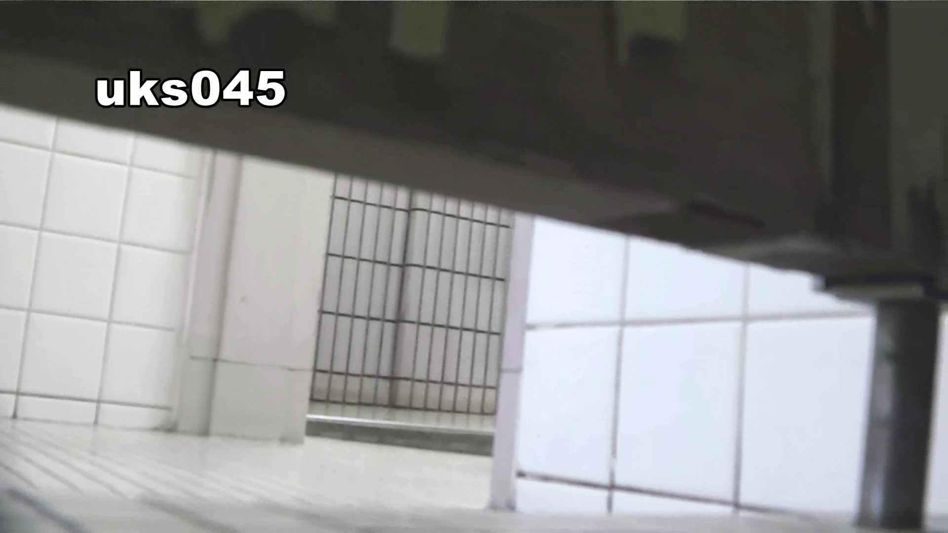 【美しき個室な世界】vol.045 みんなモリモリ 高画質  84枚 81