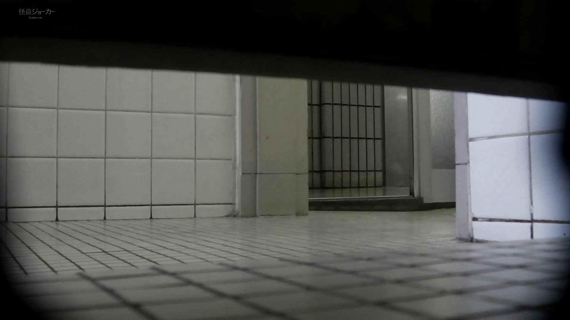 【美しき個室な世界】洗面所特攻隊 vol.046 更に進化【2015・07位】 お姉さんのSEX SEX無修正画像 96枚 10