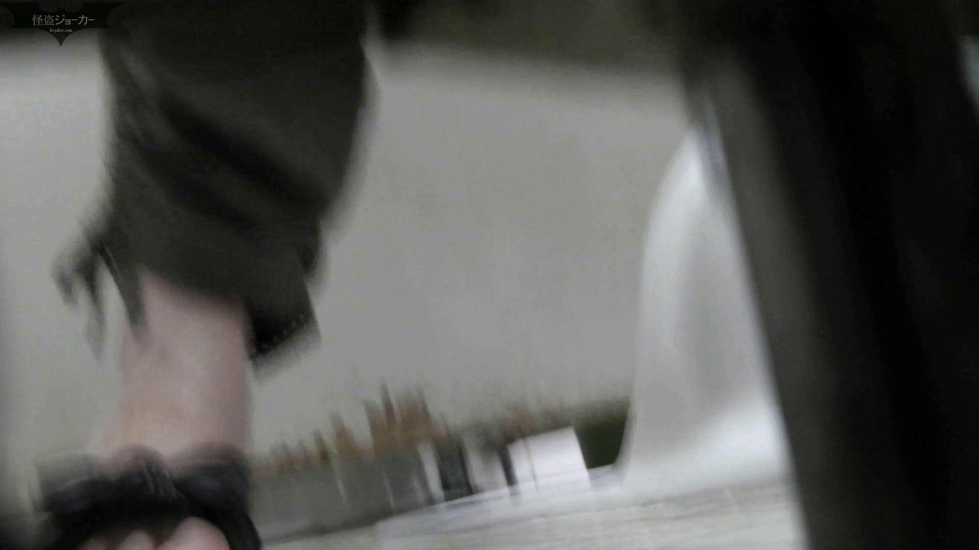 【美しき個室な世界】洗面所特攻隊 vol.046 更に進化【2015・07位】 盛合せ オマンコ動画キャプチャ 96枚 69