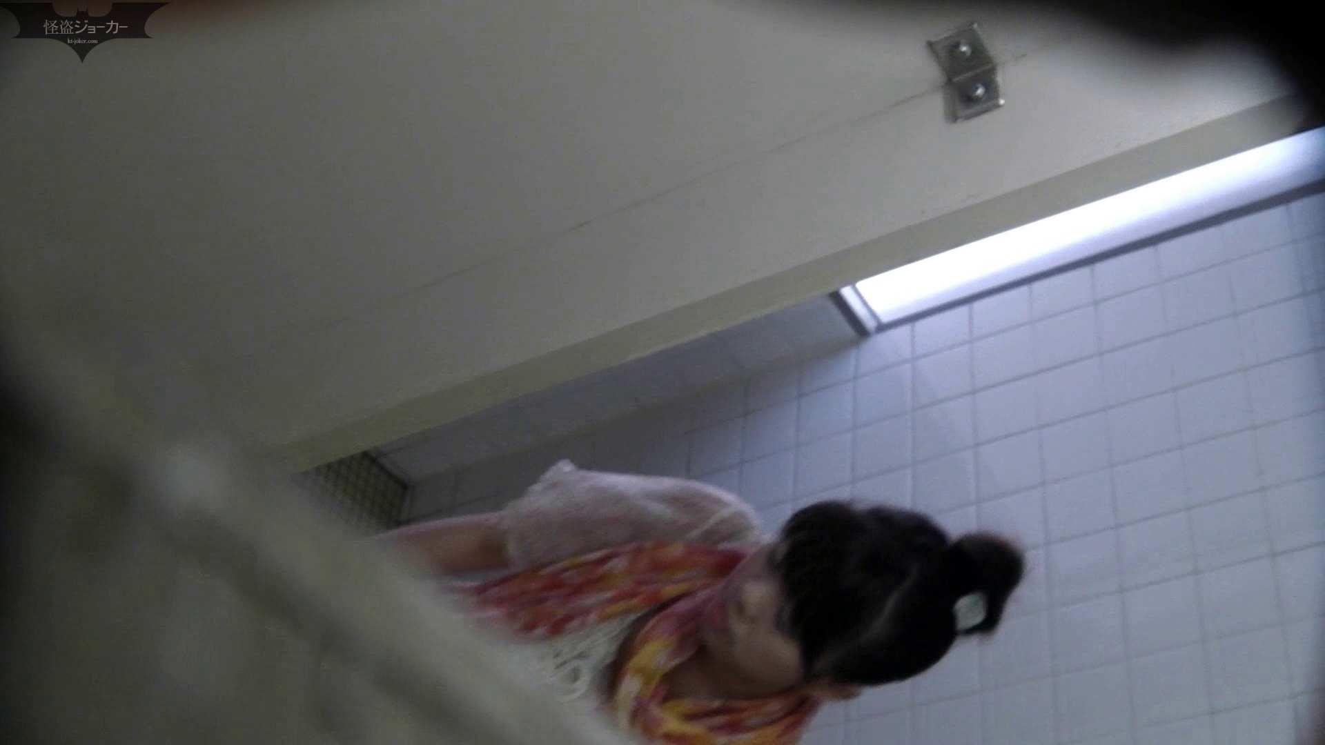 【美しき個室な世界】洗面所特攻隊 vol.046 更に進化【2015・07位】 お姉さんのSEX SEX無修正画像 96枚 70