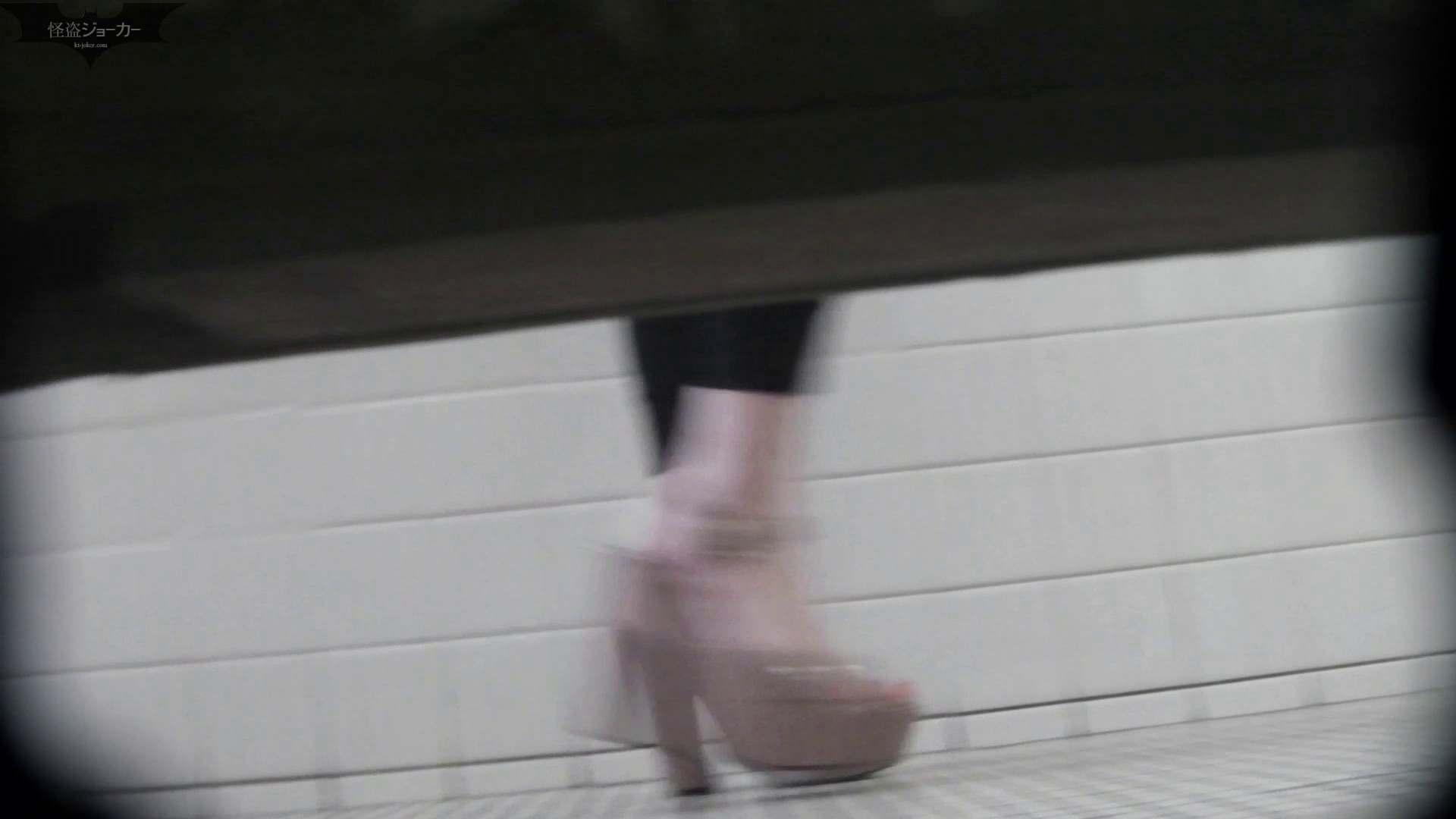【美しき個室な世界】洗面所特攻隊 vol.046 更に進化【2015・07位】 ギャル達 オマンコ動画キャプチャ 96枚 80
