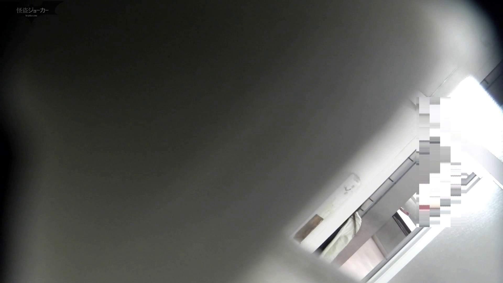 【美しき個室な世界】洗面所特攻隊 vol.046 更に進化【2015・07位】 お姉さんのSEX SEX無修正画像 96枚 88