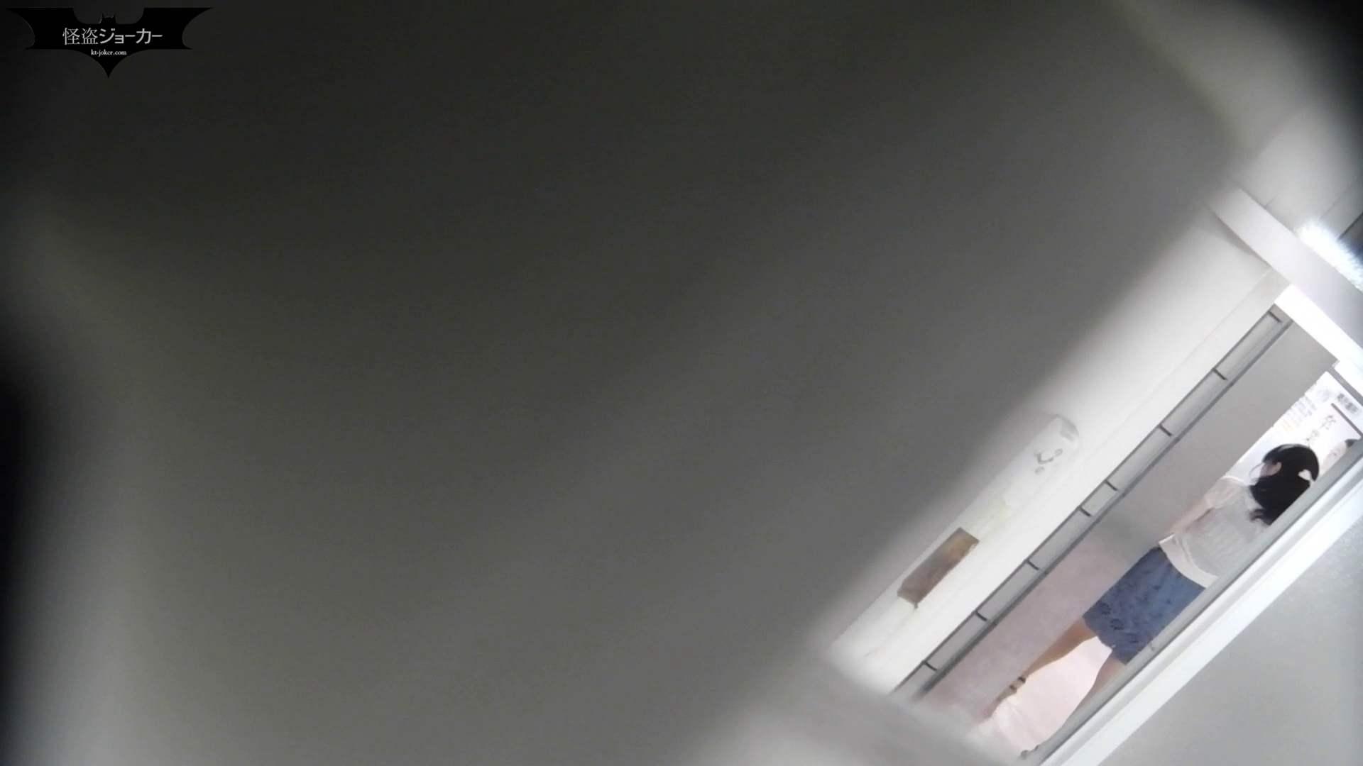 洗面所特攻隊 vol.047 モリモリ、ふきふきにスーパーズーム! 盛合せ 戯れ無修正画像 101枚 8