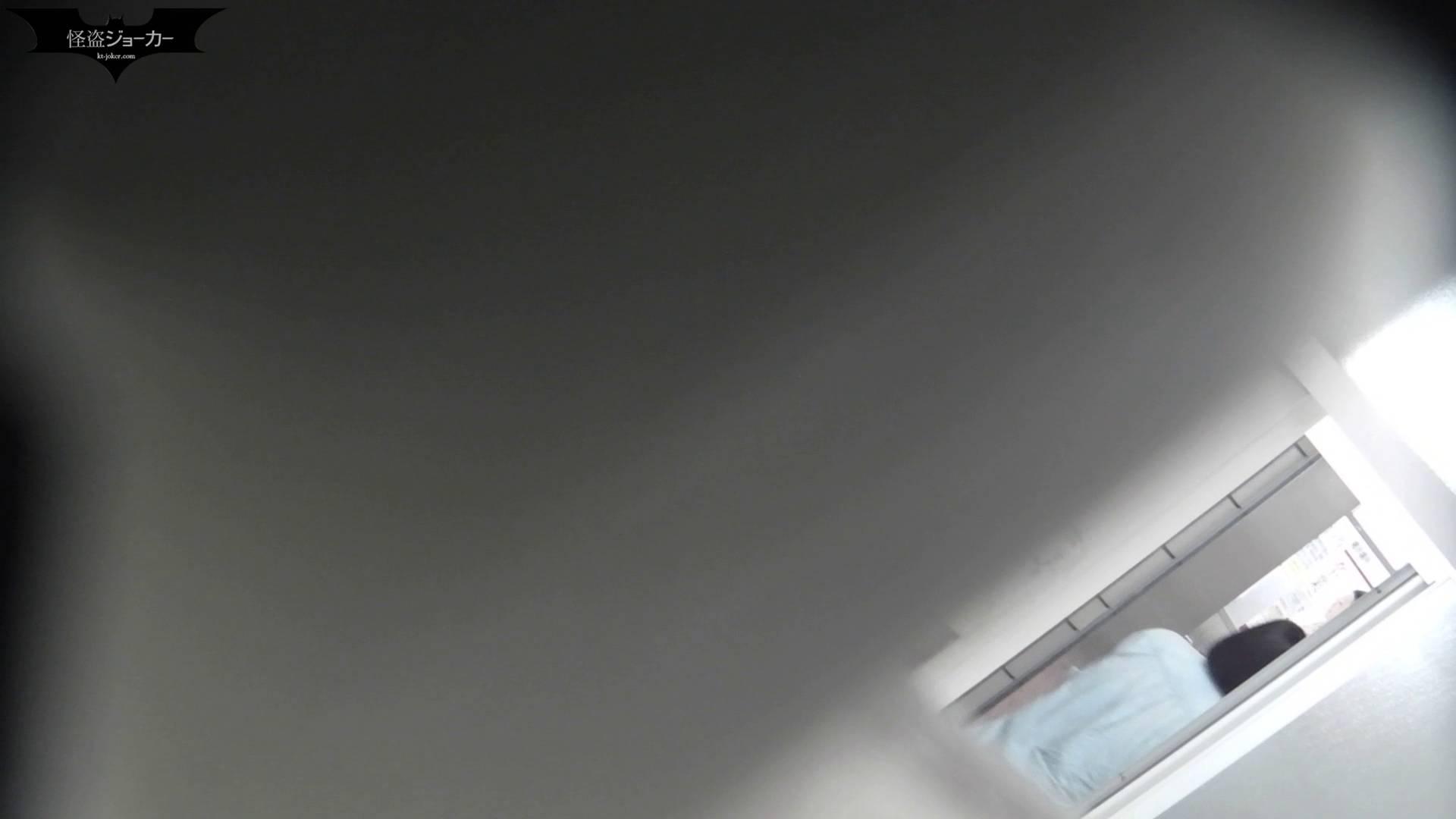洗面所特攻隊 vol.047 モリモリ、ふきふきにスーパーズーム! 高画質 われめAV動画紹介 101枚 9