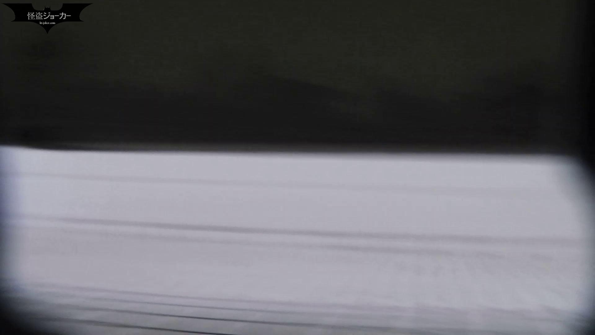 洗面所特攻隊 vol.047 モリモリ、ふきふきにスーパーズーム! 高画質 われめAV動画紹介 101枚 19