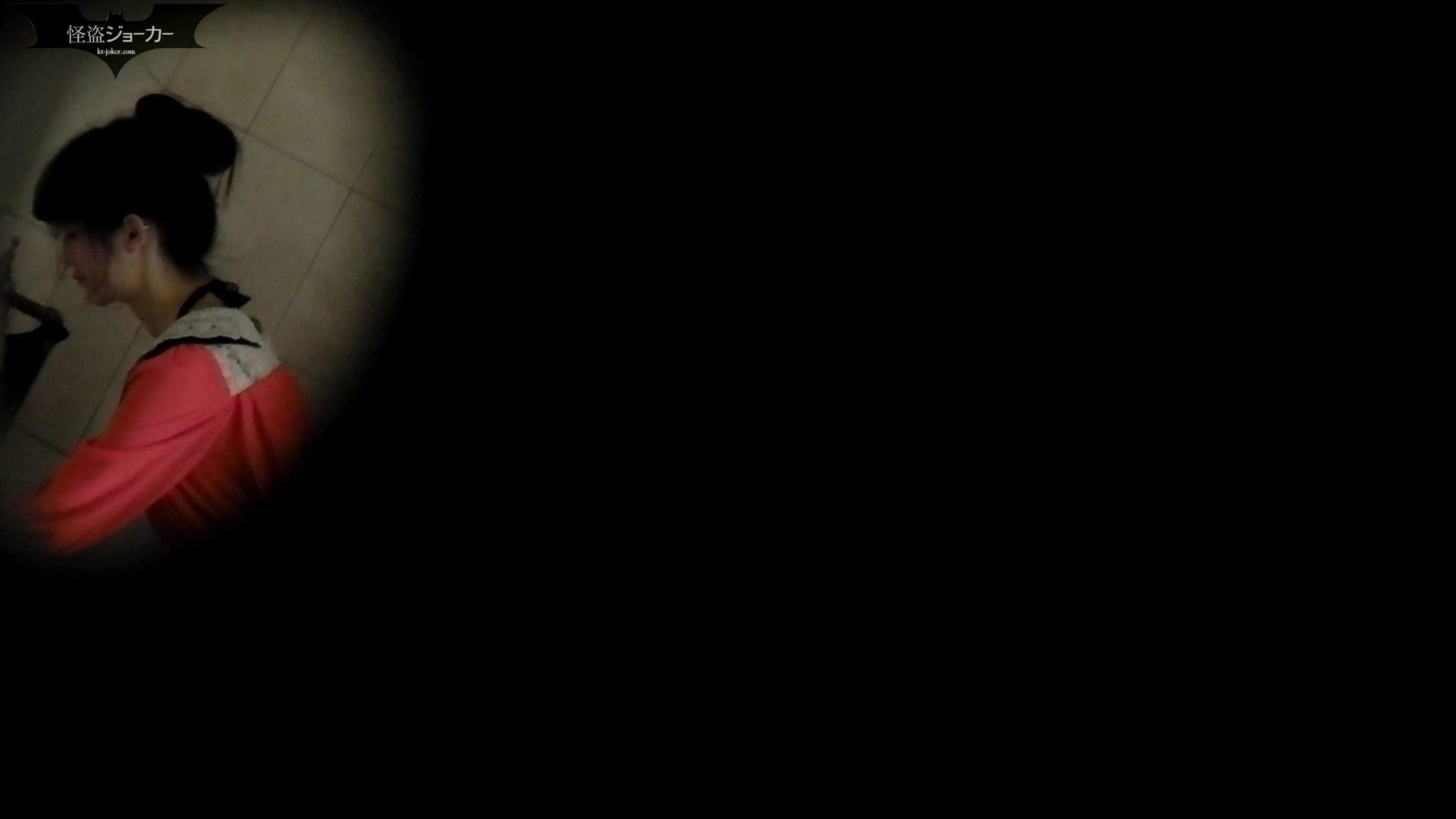 世界の射窓から ステーション編 vol.22 リベンジもの | 0  94枚 25