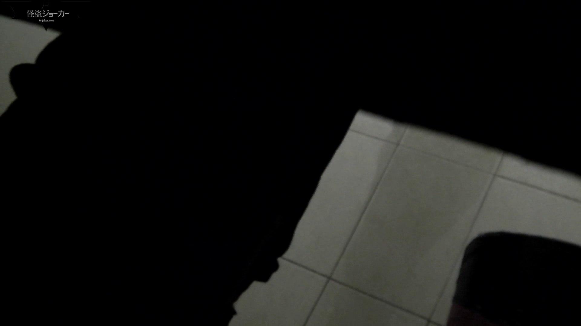 世界の射窓から ステーション編 vol.22 リベンジもの  94枚 68