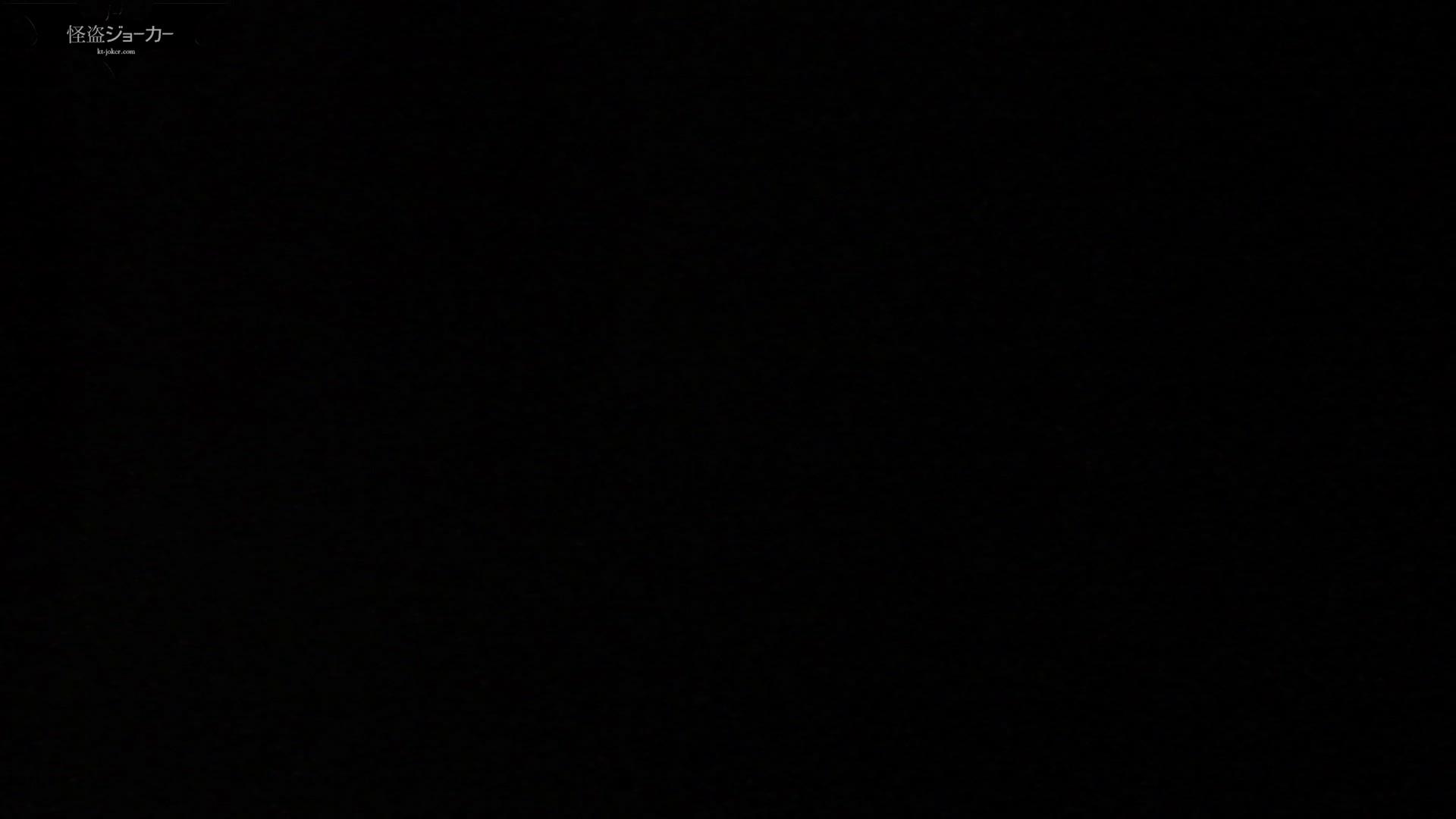 世界の射窓から ステーション編 vol.22 リベンジもの | 0  94枚 83