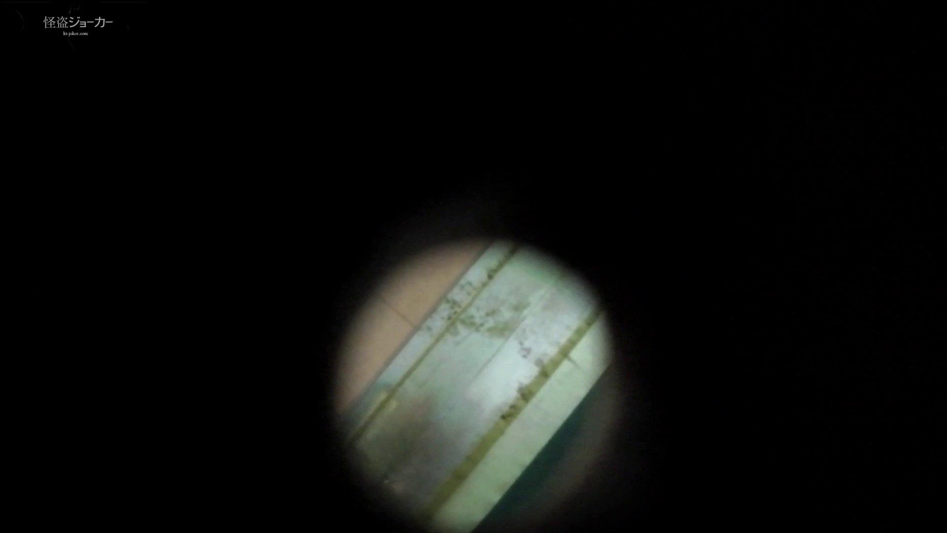 世界の射窓から ステーション編 vol.22 リベンジもの | 0  94枚 89