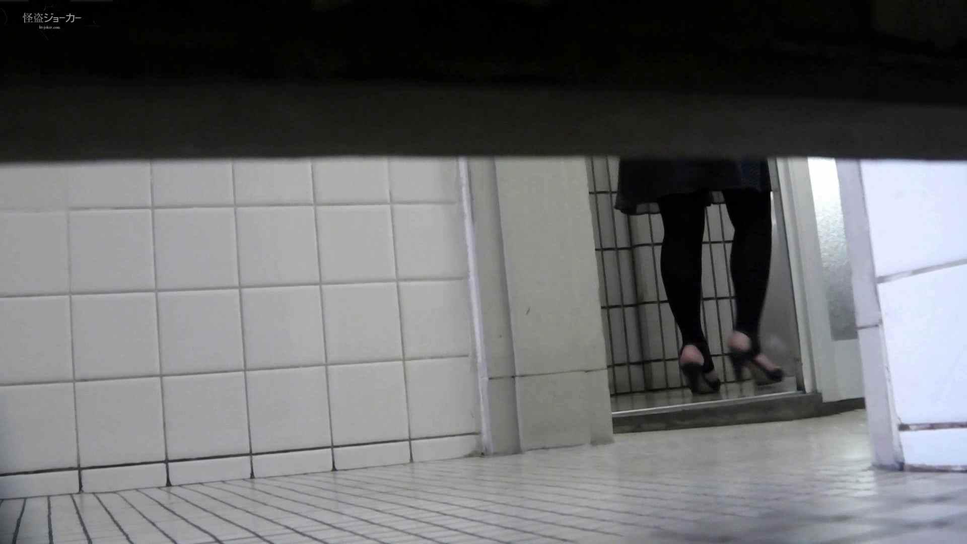 【美しき個室な世界】洗面所特攻隊 vol.051 洗面所のぞき セックス画像 100枚 26