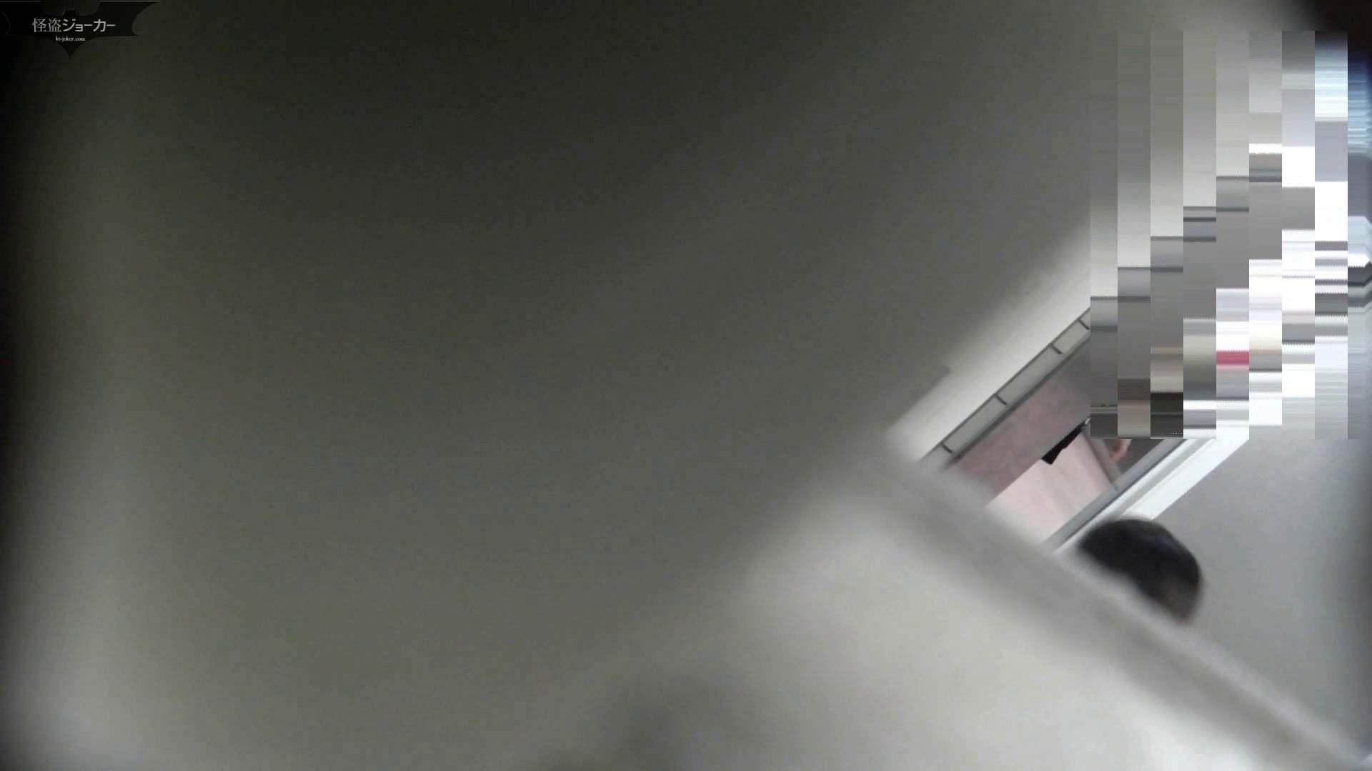 【美しき個室な世界】洗面所特攻隊 vol.051 丸見え おめこ無修正動画無料 100枚 31