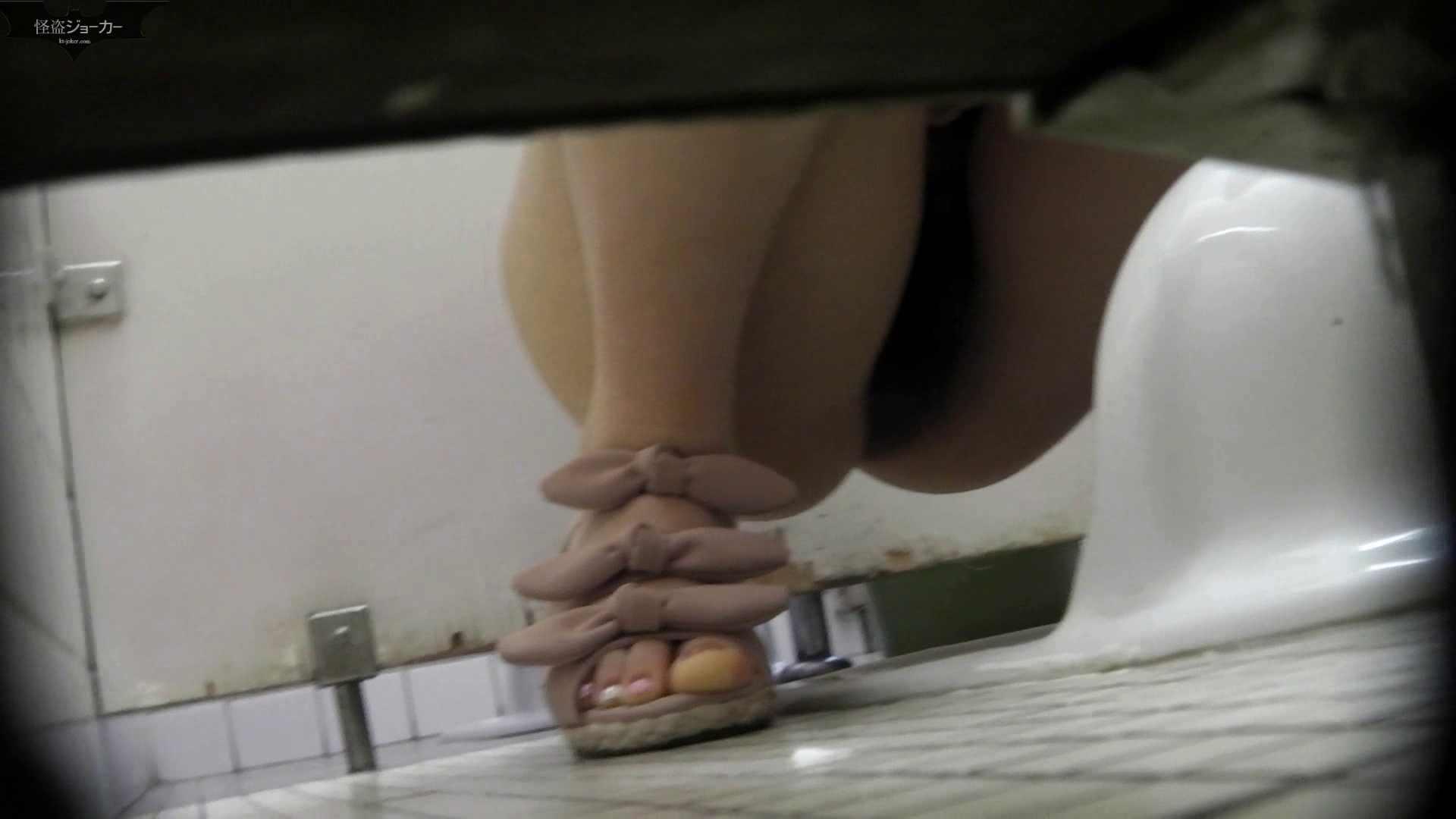 【美しき個室な世界】洗面所特攻隊 vol.051 ギャル達 おまんこ動画流出 100枚 79