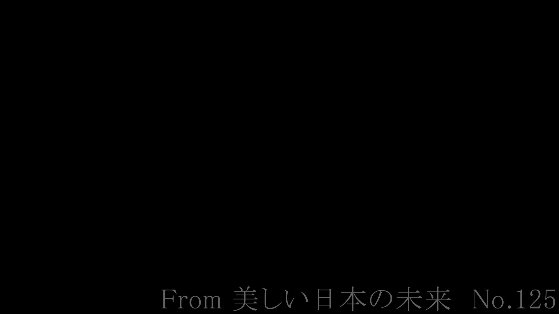 CM 清楚なお女市さんから流れる綺麗な聖水【美しい日本の未来 No.125】 高画質 ワレメ無修正動画無料 107枚 14
