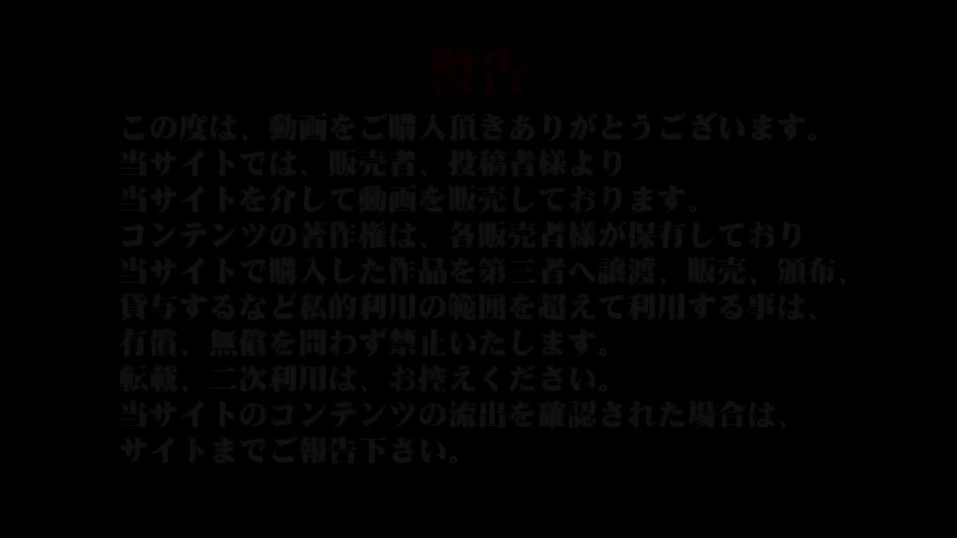 CM 清楚なお女市さんから流れる綺麗な聖水【美しい日本の未来 No.125】 細身体型 エロ画像 107枚 28