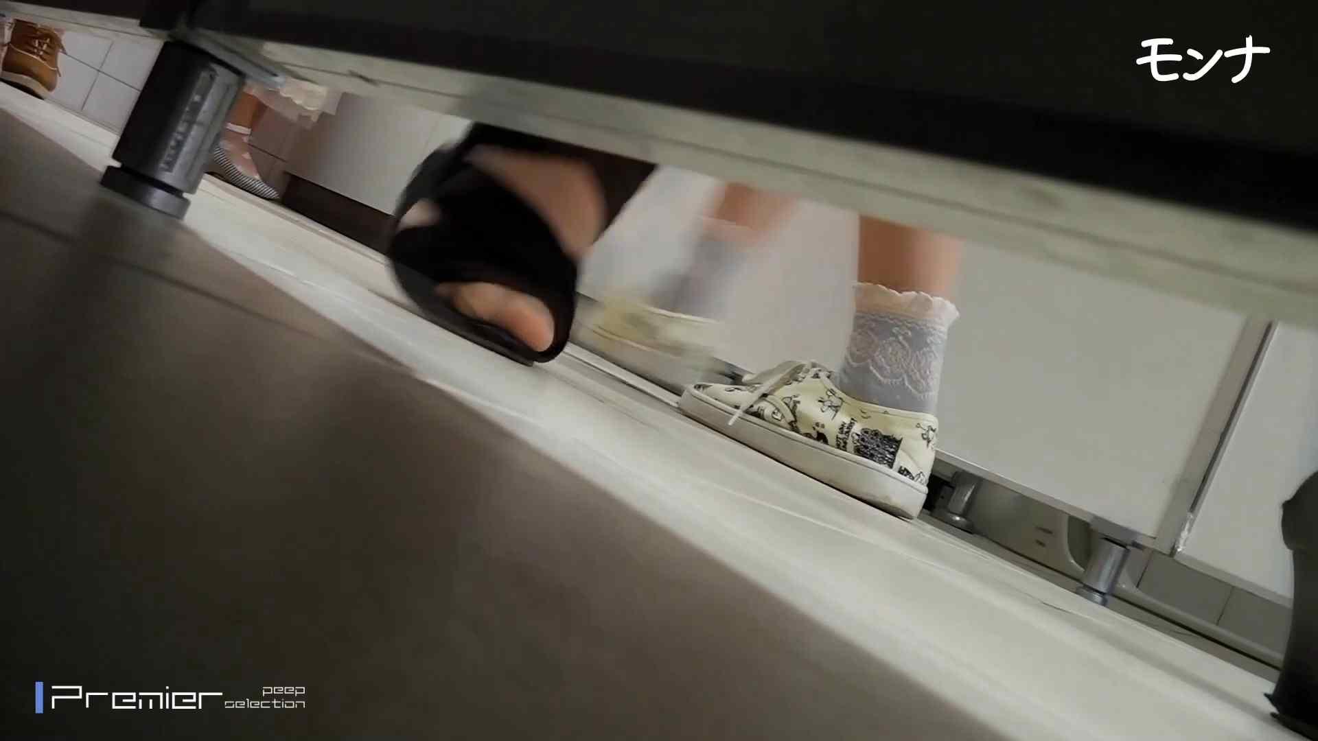 CM 清楚なお女市さんから流れる綺麗な聖水【美しい日本の未来 No.125】 細身体型 エロ画像 107枚 36