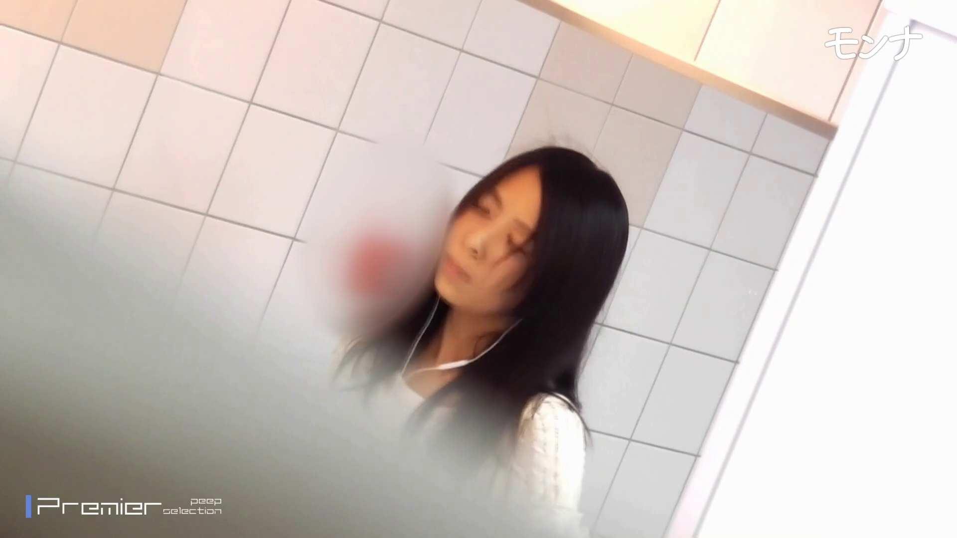 CM 清楚なお女市さんから流れる綺麗な聖水【美しい日本の未来 No.125】 盛合せ | ギャル達  107枚 57