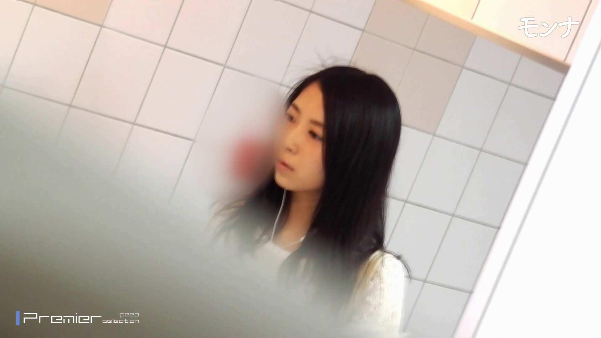 CM 清楚なお女市さんから流れる綺麗な聖水【美しい日本の未来 No.125】 洗面所のぞき エロ無料画像 107枚 61