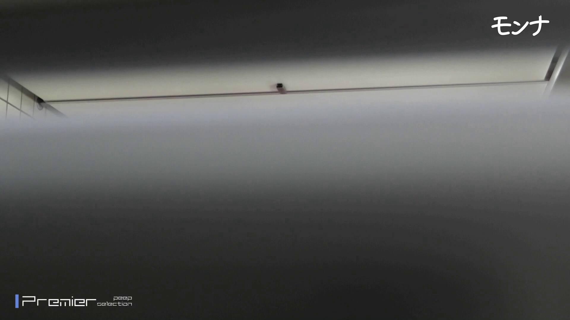CM 清楚なお女市さんから流れる綺麗な聖水【美しい日本の未来 No.125】 美肌 濡れ場動画紹介 107枚 67