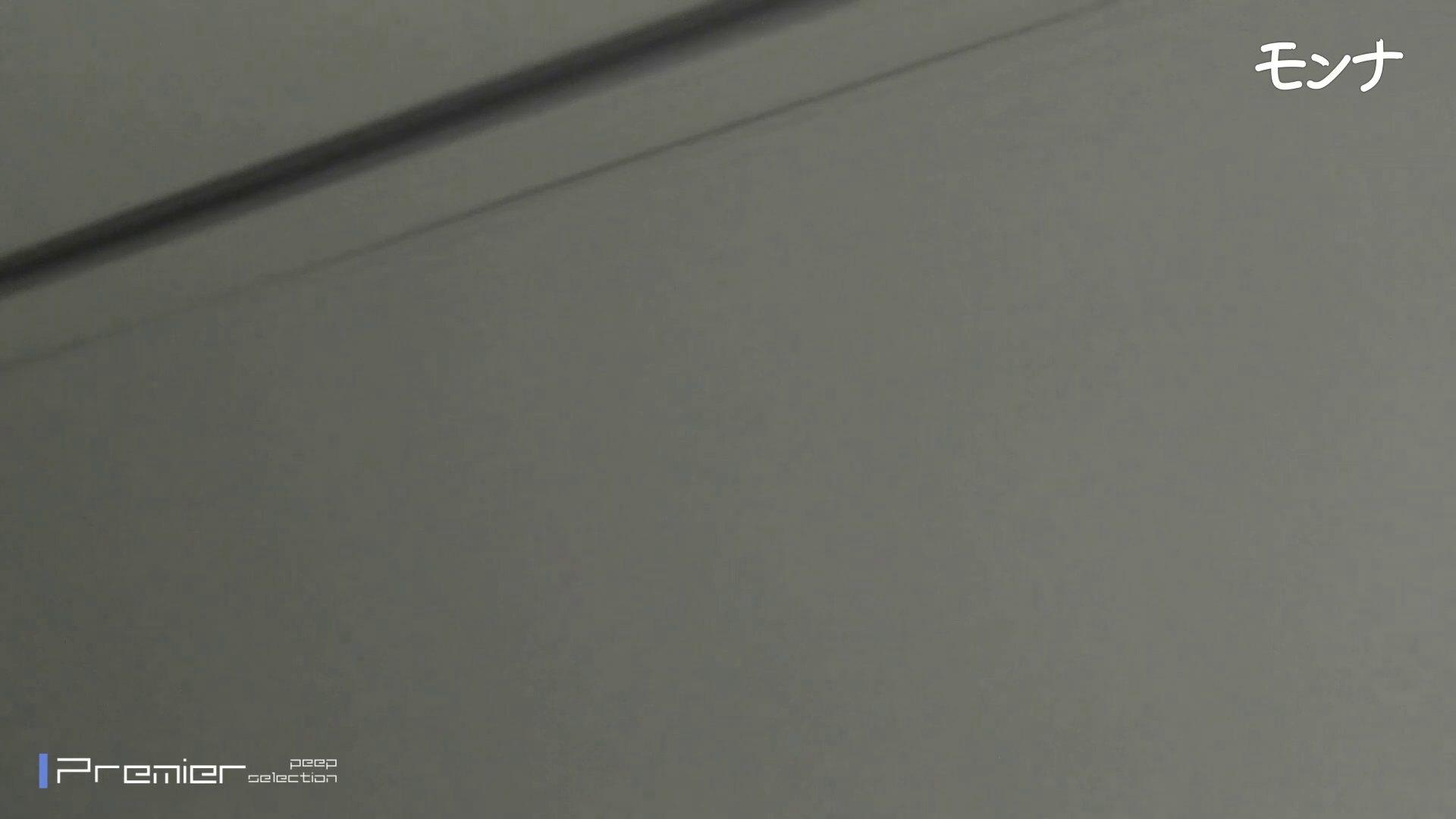 CM 清楚なお女市さんから流れる綺麗な聖水【美しい日本の未来 No.125】 高評価 AV無料動画キャプチャ 107枚 79