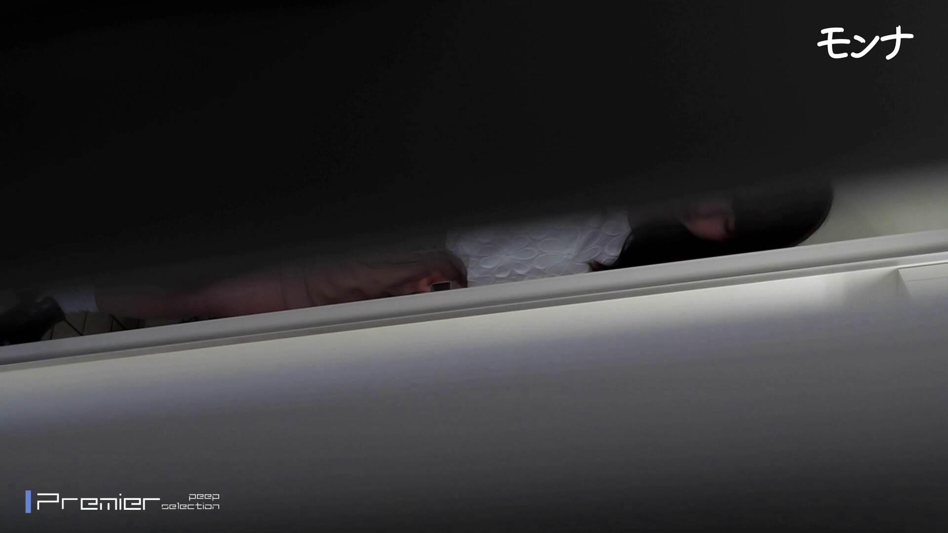 CM 清楚なお女市さんから流れる綺麗な聖水【美しい日本の未来 No.125】 丸見え すけべAV動画紹介 107枚 82