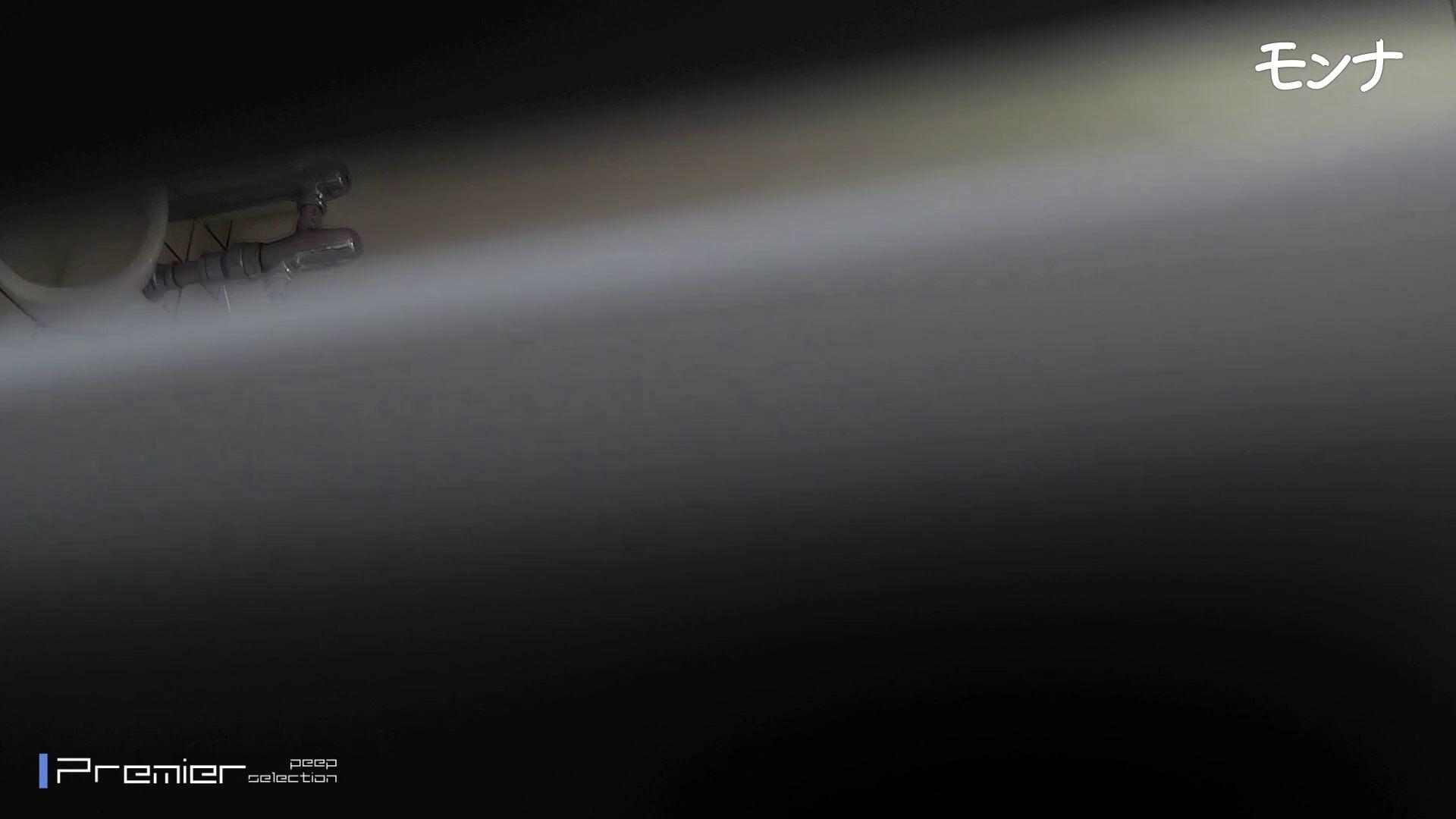 CM 清楚なお女市さんから流れる綺麗な聖水【美しい日本の未来 No.125】 高評価 AV無料動画キャプチャ 107枚 87