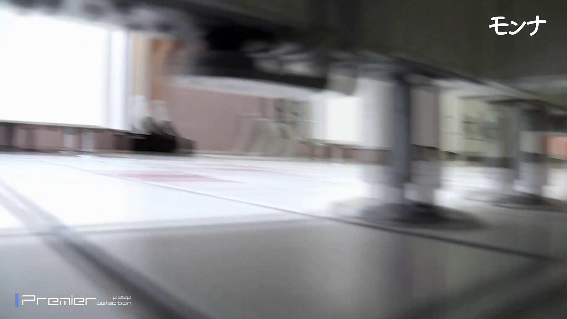 CM 清楚なお女市さんから流れる綺麗な聖水【美しい日本の未来 No.125】 高評価 AV無料動画キャプチャ 107枚 95