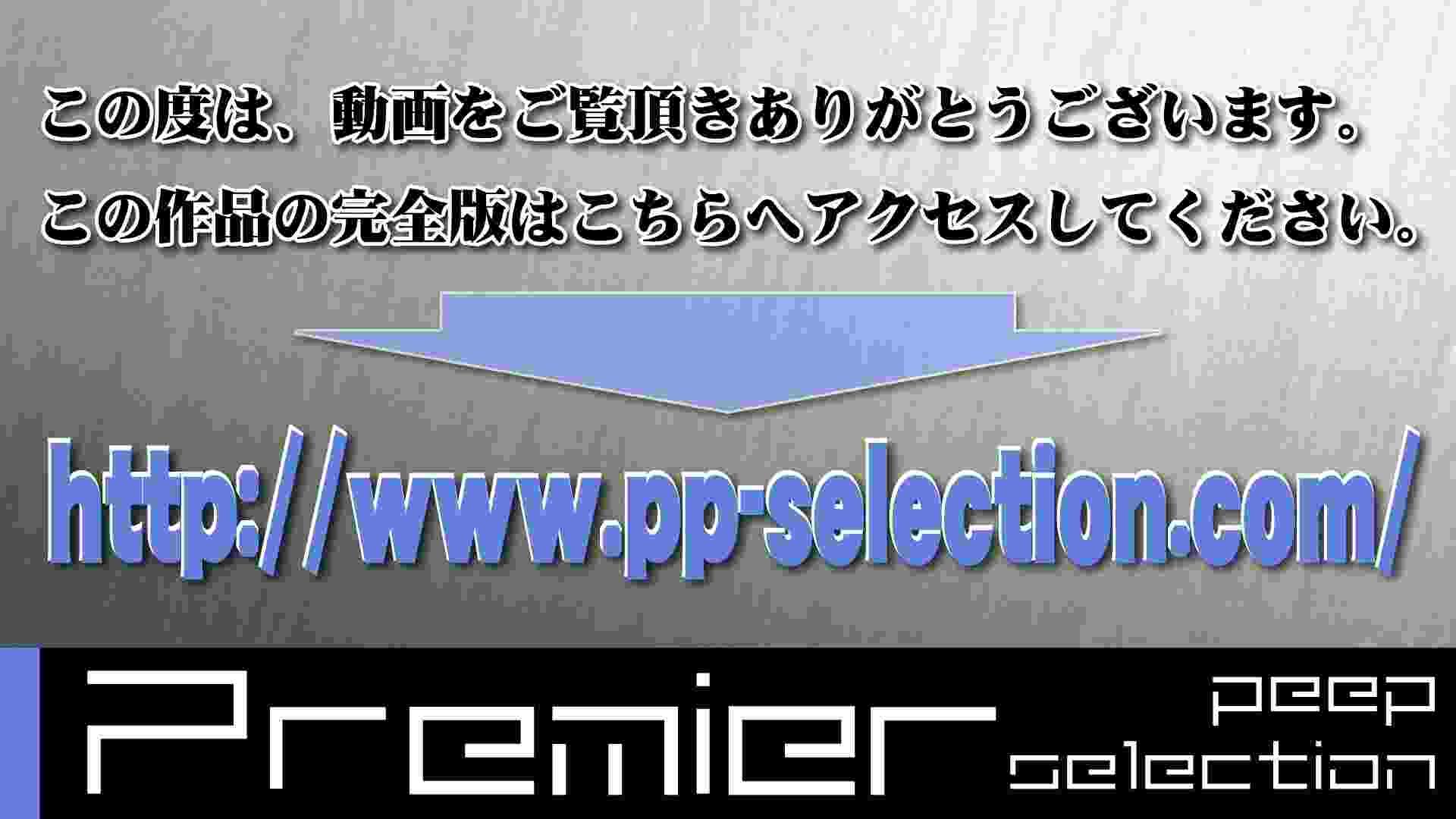 CM 悶絶シリーズ5 【美しい日本の未来 No.128】 洗面所のぞき オメコ動画キャプチャ 111枚 27