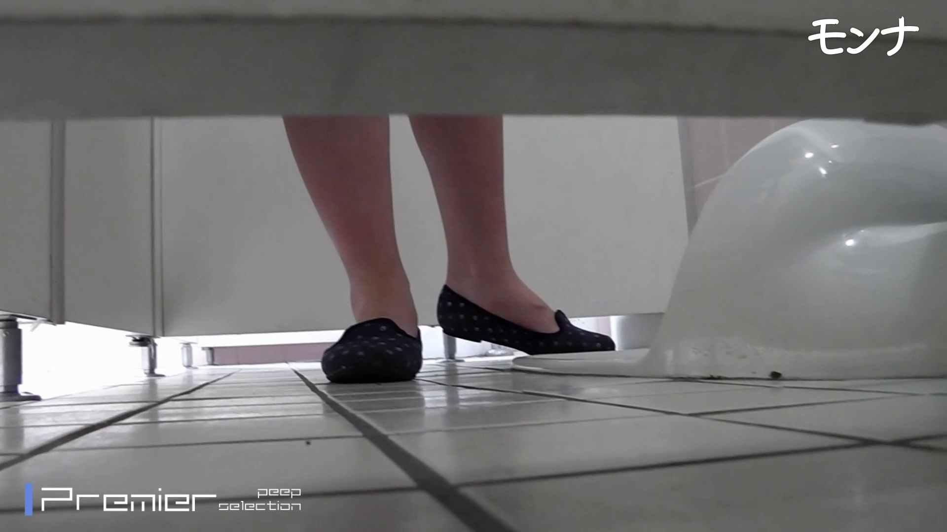 CM 悶絶シリーズ5 【美しい日本の未来 No.128】 細身体型 AV動画キャプチャ 111枚 36