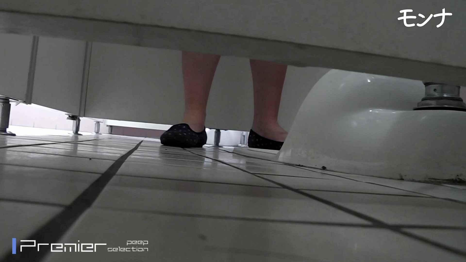CM 悶絶シリーズ5 【美しい日本の未来 No.128】 細身体型 AV動画キャプチャ 111枚 46