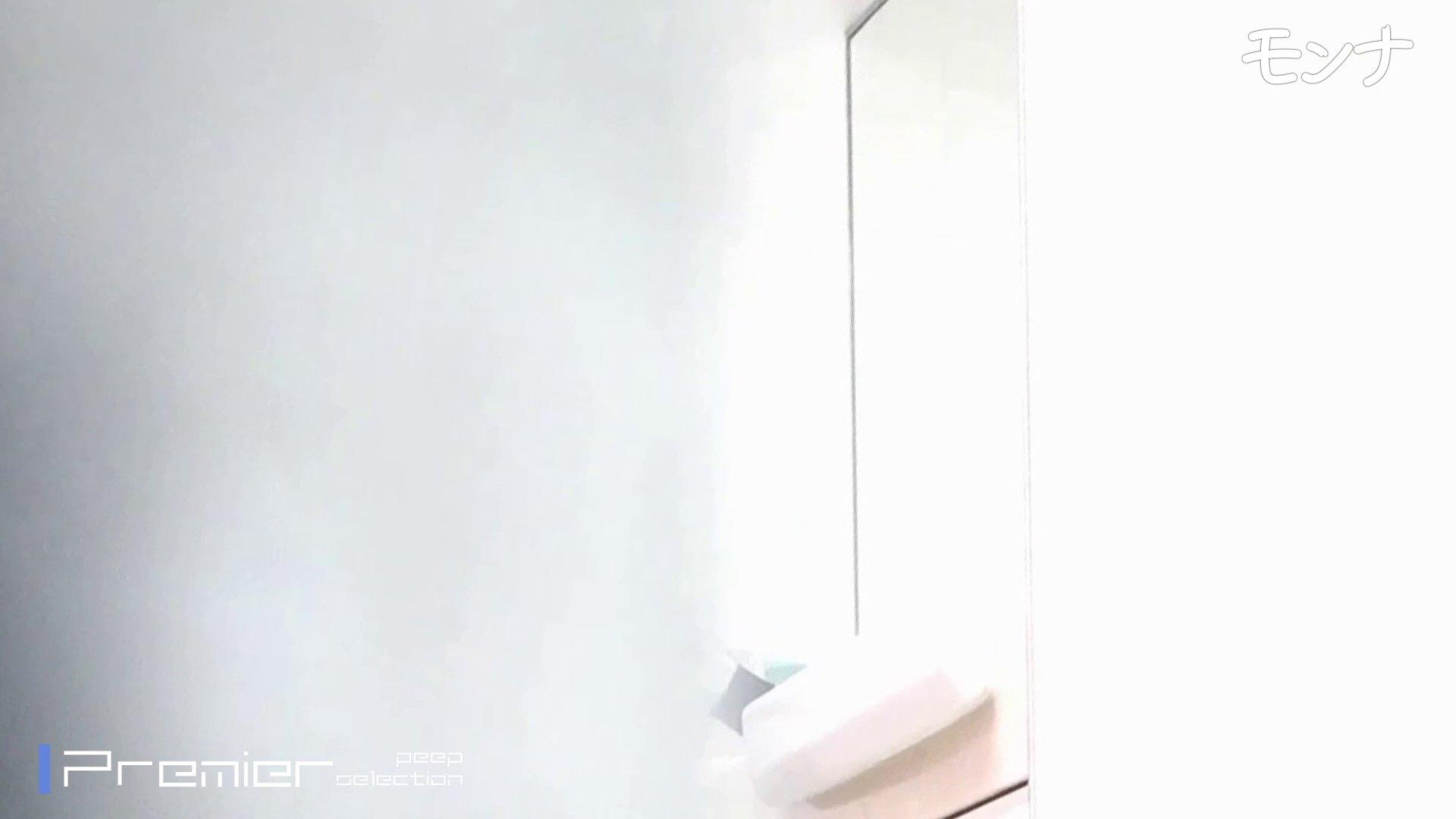 CM 悶絶シリーズ5 【美しい日本の未来 No.128】 洗面所のぞき オメコ動画キャプチャ 111枚 57