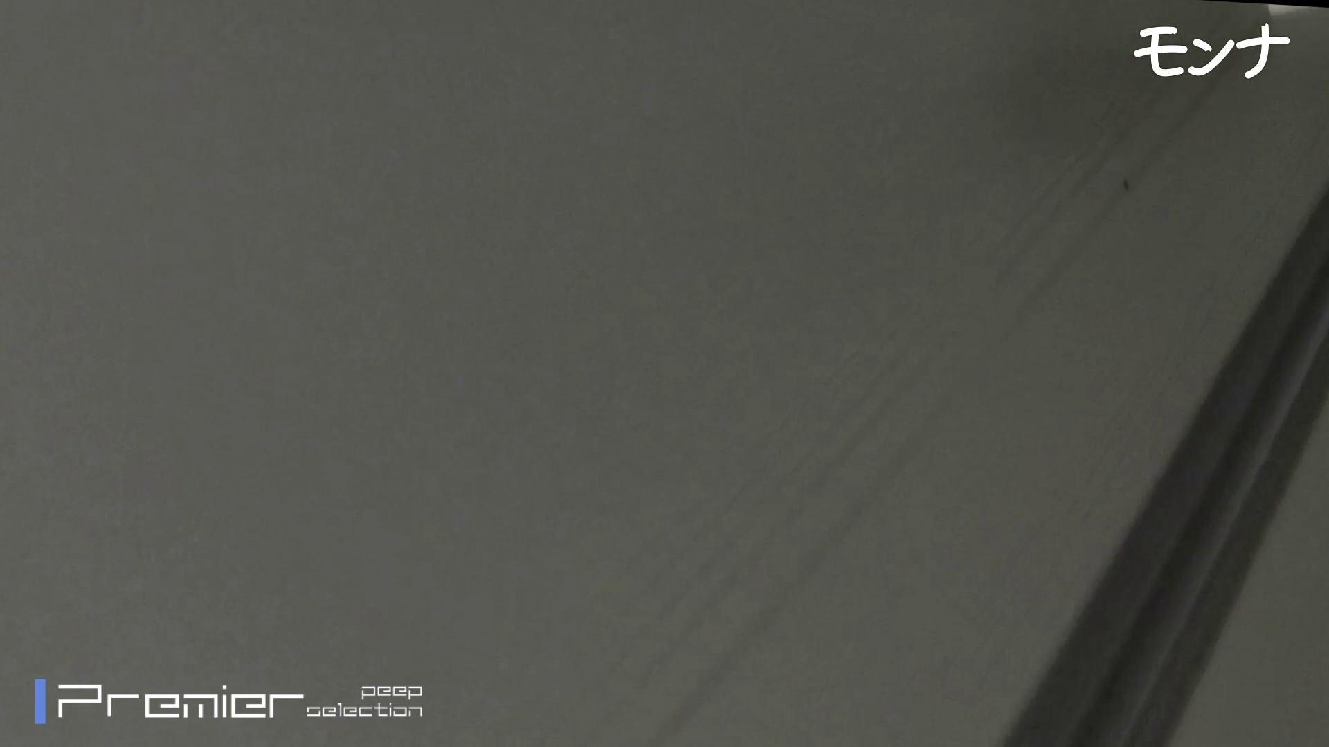 CM 悶絶シリーズ5 【美しい日本の未来 No.128】 高評価 おめこ無修正画像 111枚 78