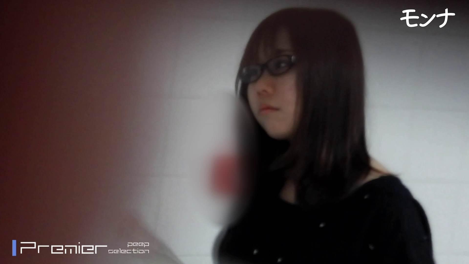 CM 悶絶シリーズ5 【美しい日本の未来 No.128】 丸見え | 高画質  111枚 111