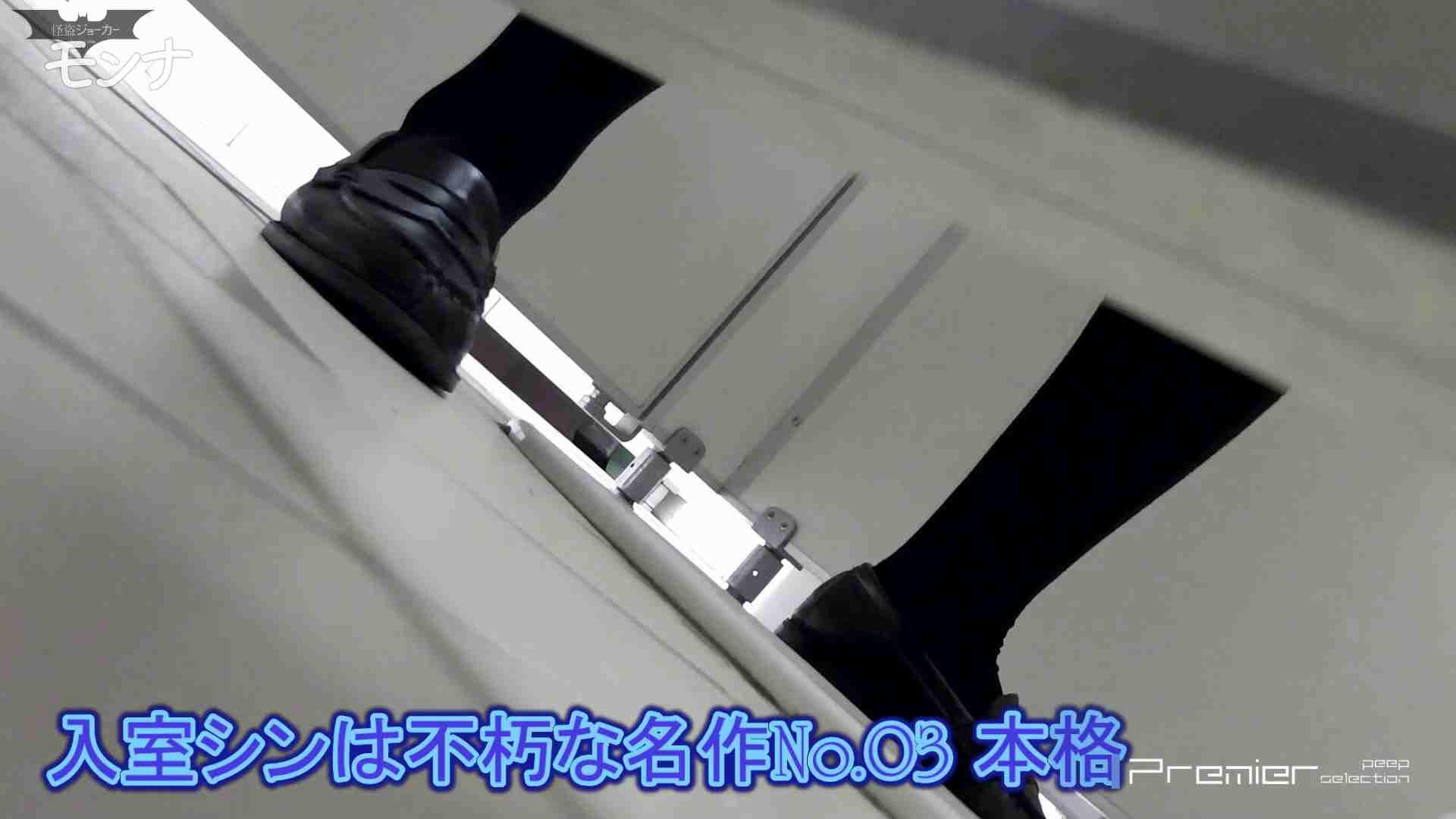 美しい日本の未来 No.23 倉科カナ似です 丸見え 濡れ場動画紹介 101枚 26