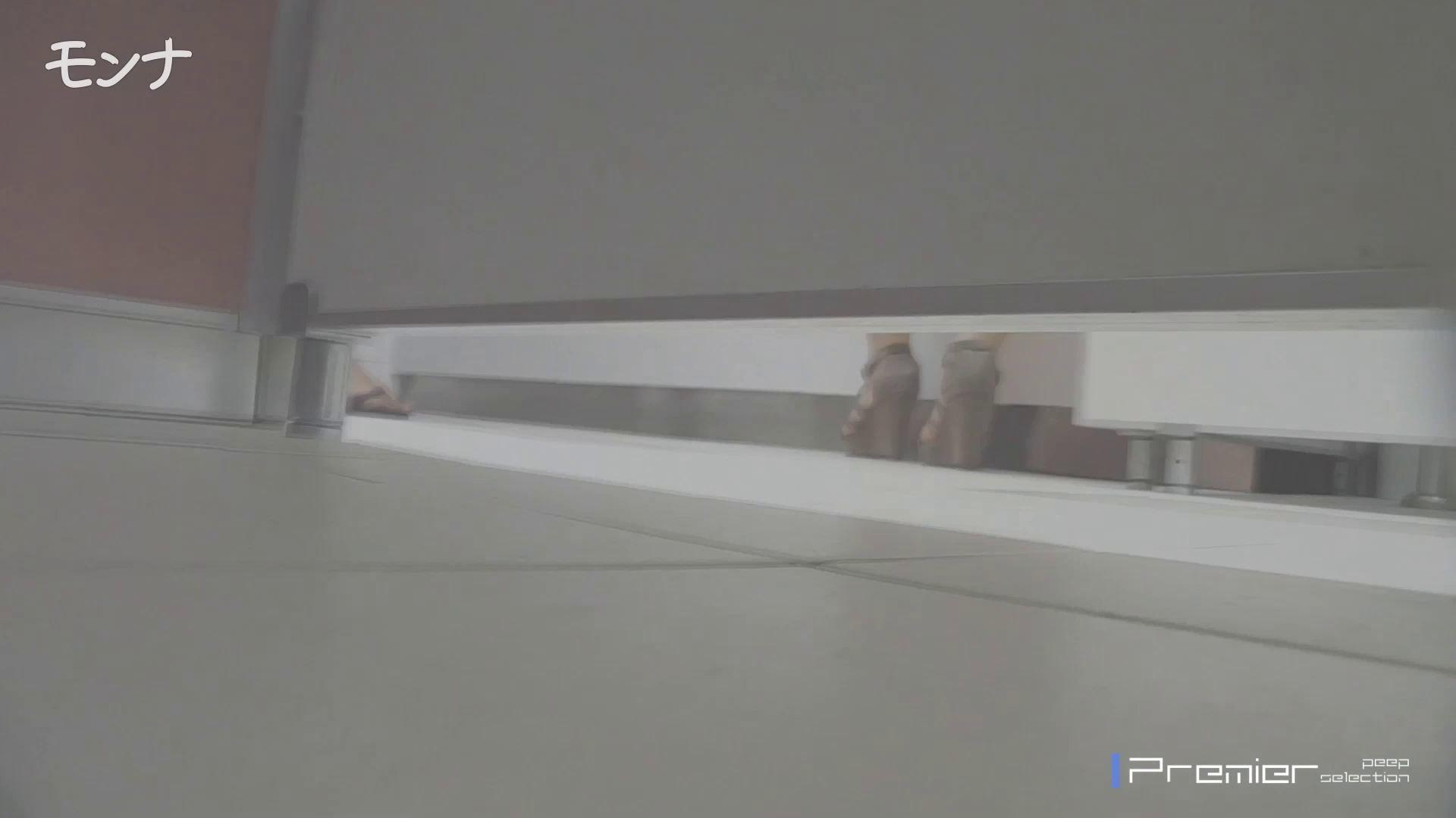 美しい日本の未来 No.23 倉科カナ似です 丸見え 濡れ場動画紹介 101枚 50